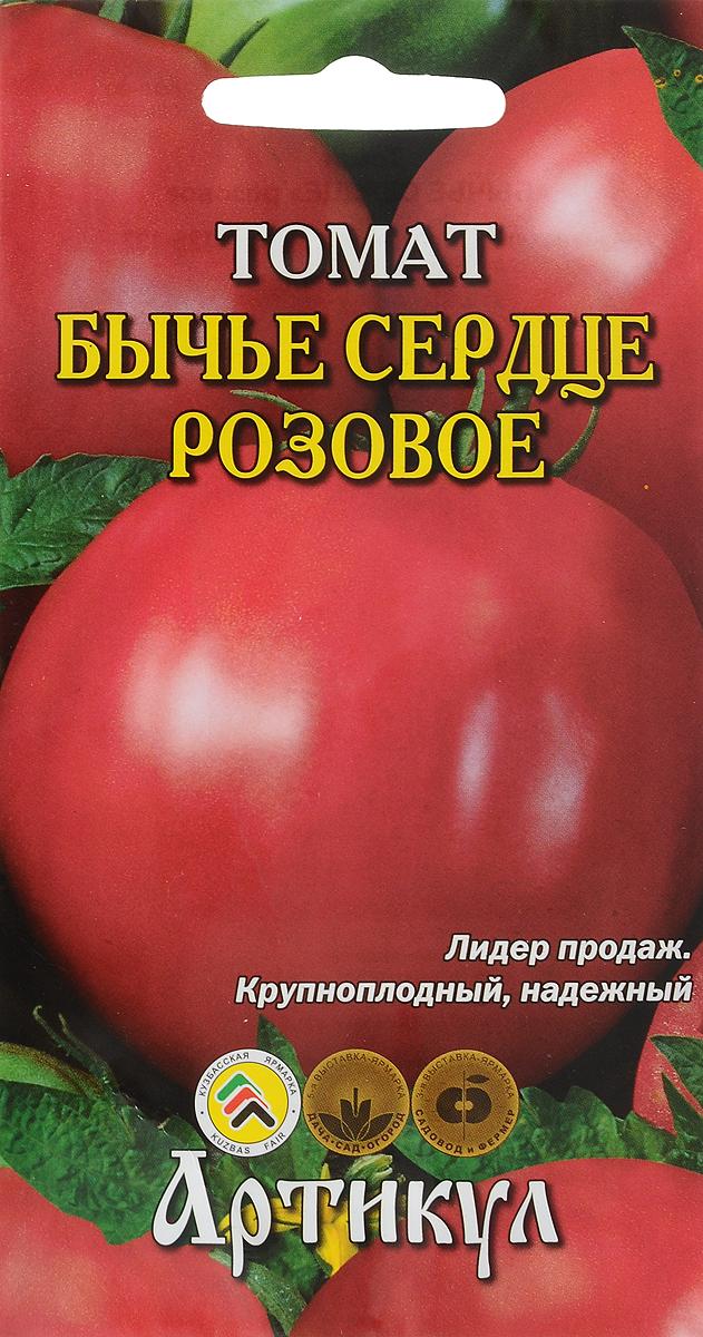 Семена Артикул Томат. Бычье сердце розовое4630009394082Семена Артикул Томат. Бычье сердце розовое - среднепоздний (созревает через 125-132 дня после всходов) сорт для пленочных теплиц и открытого грунта. Растение индетерминантное (сильнорослое) - 150-170 см. Формирует на главном стебле 4-5 кистей с 2-5 плодами в каждой. Плоды темномалиновые и розово-красные, мясистые, крупные, массой 300-500 г (до 800 г). Свежие плоды отличаются превосходным вкусом. Урожайность - 3,5-5 кг/растения в открытом грунте и 8-12 кг/растения. в защищенном грунте. Среднеустойчив к болезням. Сорт салатного назначения: крупные плоды - для употребления в свежем виде, мелкие можно консервировать (отличные вкусовые качества плодов сохраняются и в переработке).Товар сертифицирован. Уважаемые клиенты! Обращаем ваше внимание на то, что упаковка может иметь несколько видов дизайна. Поставка осуществляется в зависимости от наличия на складе.