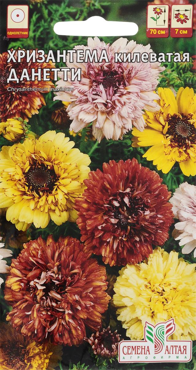 Семена Алтая Хризантема килеватая. Данетти4630043104722Очаровательная и пышная садовая хризантема украсит ваш сад с июля до поздней осени. Высота растения до 70 см. Стебли мясистые, прямостоячие. Соцветия - корзинки полумахровые душистые, довольно крупные, 5-7 см в диаметре, на длинных прочных цветоносах. Крайние язычковые цветки желтые, белые, розовые или красные; внутренние трубчатые — темно-красные. Используются для выращивания в группах, миксбордерах, одиночных посадках на фоне газона. Срезанные хризантемы долго стоят в воде. Засушенные цветы используют для зимних букетов. Неприхотливое холодостойкое и засухоустойчивое растение. Предпочитает солнечное местоположение и известкованную, умеренно-плодородную дренированную почву.Посев в открытый грунт (под пленку) проводится в конце апреля – мае с последующим прореживанием всходов. Глубина заделки семян 3 мм. На рассаду семена высевают в конце марта – начале апреля. Рассаду высаживают в открытый грунт в мае. Посадочное расстояние 25-30 см. Для усиления ветвления молодые растения прищипывают.Уважаемые клиенты! Обращаем ваше внимание на то, что упаковка может иметь несколько видов дизайна. Поставка осуществляется в зависимости от наличия на складе.