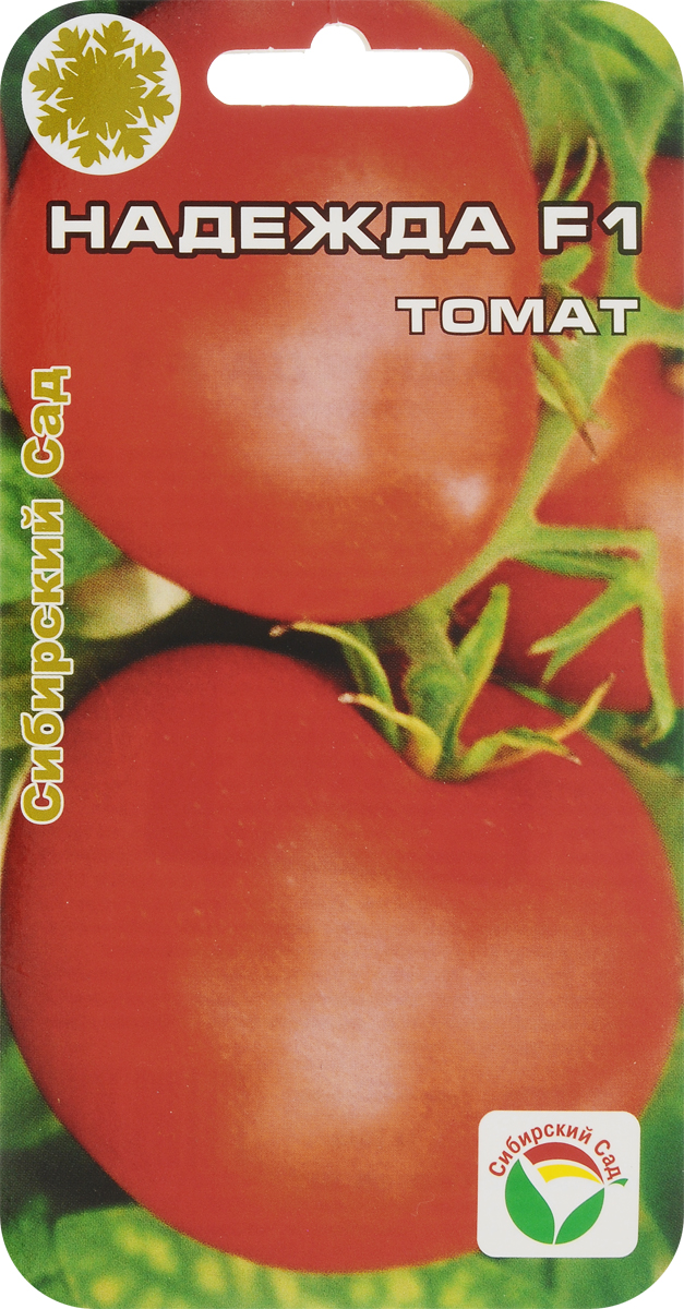 Семена Сибирский сад Томат. Надежда F1 семена сибирский сад редис каспар f1