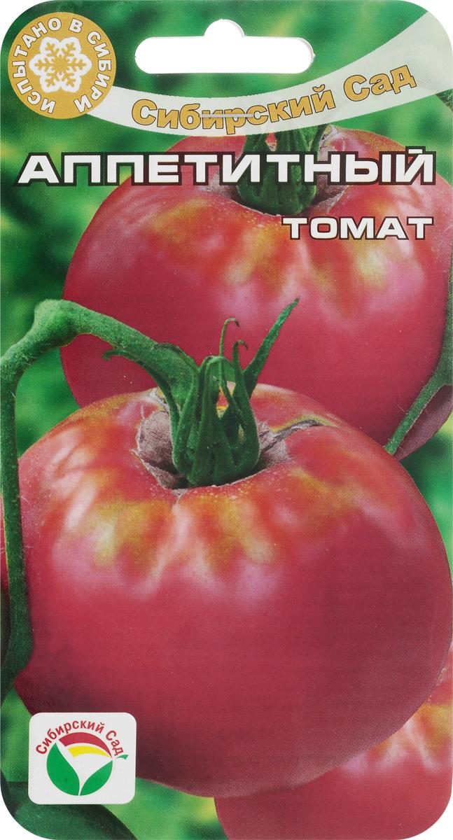 Семена Сибирский сад Томат. Аппетитный7930041230131Крупноплодный урожайный сорт доя открытого грунта и пленочных укрытий с необыкновенно насыщенным темно-розовым цветом плодов. Куст детерминантный, высотой до 80-90 см, средней ветвистости. Кисть простая. Крупные (массой 350-450 г), плоско-округлые, с легкой ребристостью, плоды даже издалека привлекают внимание. Сорт прекрасно подходит для приготовления летних салатов и зимних заготовок.Посев на рассаду производят за 50-60 дней до высадки растений на постоянное место. Оптимальная постоянная температура прорастания семян 23-25°С. При высадке в грунт на 1 кв.м размещают 3-4 растения. Сорт хорошо реагирует на полив и подкормки комплексными минеральными удобрениями. Выращивают с подвязкой и пасынкованием до первой цветочной кисти.Для ускорения процесса всхожести семян, оздоровления растений, улучшения завязываемости плодов рекомендуется пользоваться специально разработанными стимуляторами роста и развития растений.Уважаемые клиенты! Обращаем ваше внимание на то, что упаковка может иметь несколько видов дизайна. Поставка осуществляется в зависимости от наличия на складе.