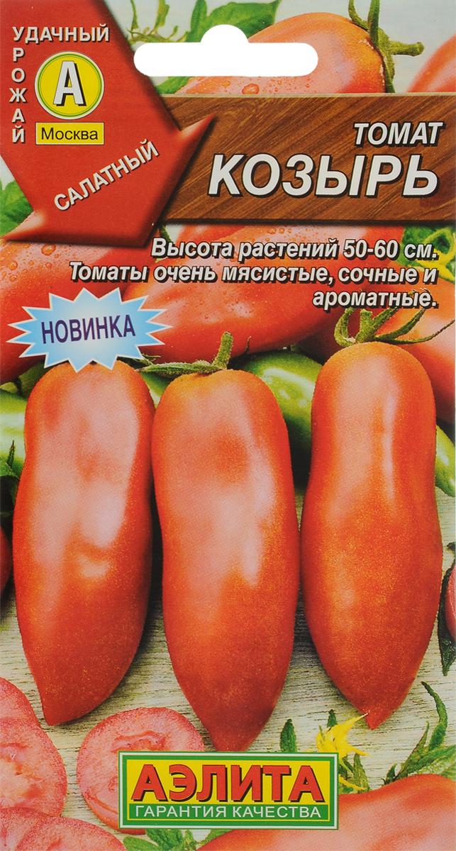 Семена Аэлита Томат. Козырь4601729104732Высокоурожайный, жаростойкий, среднеспелый сорт для выращивания в открытом грунте. Период от всходов до плодоношения 110-115 дней. Растения детерминантные, высотой 50-60 см. Плоды цилиндрические с носиком, гладкие, плотные, массой 80-120 г (отдельные до 200 г), очень мясистые. Вкусовые качества превосходные, томаты сочные, ароматные. Рекомендуются для свежего потребления, различной домашней кулинарии и цельноплодного консервирования. Урожайность - 6-8 кг/м2. Посев. Выращивают через рассаду с пикировкой в фазе одного-двух настоящих листьев. Рассаду высаживают в возрасте 60-65 дней, размещая на 1м2 3-4 шт. Рекомендуется выращивание на шпалере с формированием в 1-2 стебля. Обязательным является удаление боковых побегов (пасынков). Уважаемые клиенты! Обращаем ваше внимание на то, что упаковка может иметь несколько видов дизайна. Поставка осуществляется в зависимости от наличия на складе.