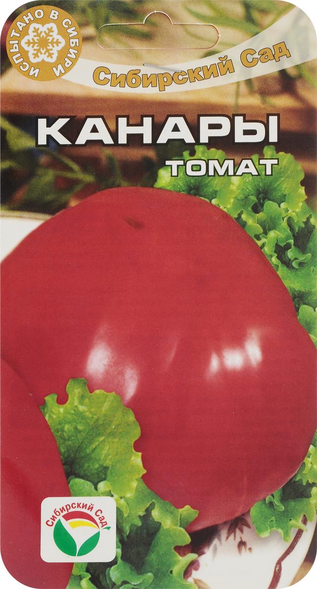 Семена Сибирский сад Томат. Канары7930041230865Новый среднеспелый крупноплодный сорт с плодами-гигантами весом до 800 г. Растение высотой 1,1-1,8 м, выращивается в пленочных теплицах и открытом грунте. На главном стебле закладываются 5-6 кистей с 4-5 мясистыми плодами. Плоды сердцевидные ярко-красного цвета, плотные, не водянистые, великолепны в салатах и в заготовках на зиму. Достоинства сорта - очень крупные мясистые плоды, хорошее завязывание, высокая урожайность - позволят ему быстро завоевать признание садоводов. Посев на рассаду производят за 50-60 дней до высадки растений на постоянное место. Оптимальная постоянная температура прорастания семян 23-25 С.При высадке в грунт на 1 кв.м размещают не более трех растений. Сорт отзывчив регулярным подкормки и пасынкованию. Выращивается в 1-2 стебля. Для получения высоких урожаев необходимо обеспечить регулярный полив и подкормки растений в процессе вегетации.Для ускорения процесса всхожести семян, оздоровления растений, улучшения завязываемости плодов рекомендуетсяпользоваться специально разработанными стимуляторами роста и развития растений.Уважаемые клиенты! Обращаем ваше внимание на то, что упаковка может иметь несколько видов дизайна. Поставка осуществляется в зависимости от наличия на складе.