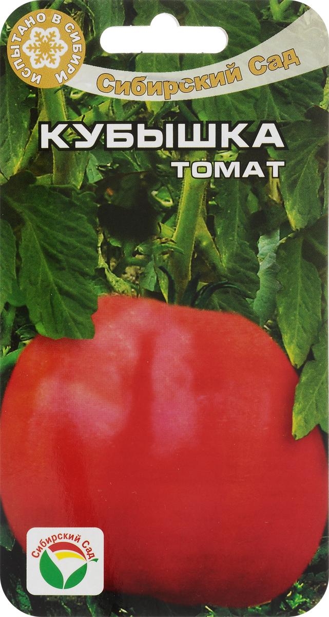 Семена Сибирский сад Томат. Кубышка7930041231114Новый среднеранний сорт сибирской селекции для открытого грунта. Куст хорошо развит, высотой 50-65 см, требует небольшого пасынкования. Плоды ярко-красные, круглые, выровненные по форме и величине, очень лежкие, хорошо дозревают. Ровные и плотные плоды этого сорта средней массой 100-110 гр идеально подходят для цельноплодного консервирования. Сорт высокоурожайный, устойчив к болезням и неблагоприятным погодным условиям. рекомендуется для выращивания в открытом грунте.Уважаемые клиенты! Обращаем ваше внимание на то, что упаковка может иметь несколько видов дизайна. Поставка осуществляется в зависимости от наличия на складе.