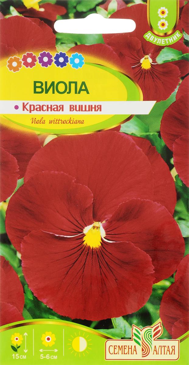 Семена Алтая Виола. Красная вишня4680206020307Компактное сильноветвистое растение с крупными (до 6 см диаметром) цветками винно-красной окраски. Отличается ранним и обильным цветением, неприхотливостью, зимостойкостью. Отлично подходит для оформления клумб, бордюров, вазонов, каменистых горок и озеленения балконов.При выращивании как двулетника семена на рассаду высевают в мае-июле на разводочные гряды. Всходы появляются через 2-3 недели. В конце августа - начале сентября их высаживают на постоянное место. Для получения растений, цветущих в год посева, семена на рассаду высевают в декабре - январе. В грунт рассаду высаживают в мае. Цветение при выращивании рассадой с июля и до заморозков, при посеве семян в грунт – на следующий год с ранней весны и до поздней осени.Уважаемые клиенты! Обращаем ваше внимание на то, что упаковка может иметь несколько видов дизайна. Поставка осуществляется в зависимости от наличия на складе.