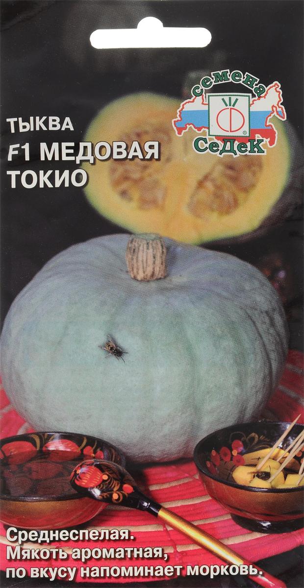 Семена Седек Тыква. Медовая Токио F1 поиск семена тыква грибовская 10 шт