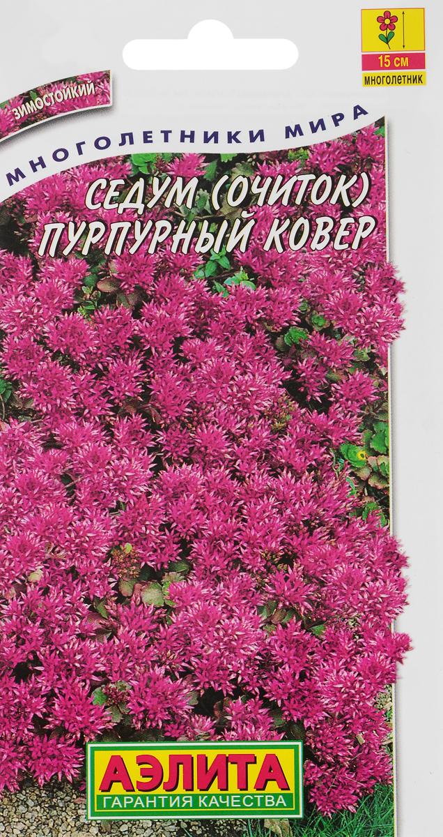 Семена Аэлита Седум. Пурпурный ковер4601729015403Неприхотливый, зимостойкий почвопокровный многолетник. Быстро разрастается, образуя плотные куртины высотой до 15 см. Цветет около 50 дней в первой половине лета звездчатыми цветочками, собранными в густые щитки. Растения светолюбивые и засухоустойчивые. Используются в альпинариях, на террасах, для закрепления склонов, в миксбордере и ковровых цветниках. Посев поверхностный, без заделки семян, весной или под зиму, в октябре. Из-за очень мелких всходов семена рекомендуется сеять в небольшие контейнеры - плошки, ящички и т. п., оставляя их вкопанными в открытом грунте. С развитием пары листьев сеянцы пикируют на постоянное место. Очиток ложный, по сравнению с другими видами, предпочитает более плодородную почву. Полив минимальный, только в сухую погоду.Уважаемые клиенты! Обращаем ваше внимание на то, что упаковка может иметь несколько видов дизайна. Поставка осуществляется в зависимости от наличия на складе.