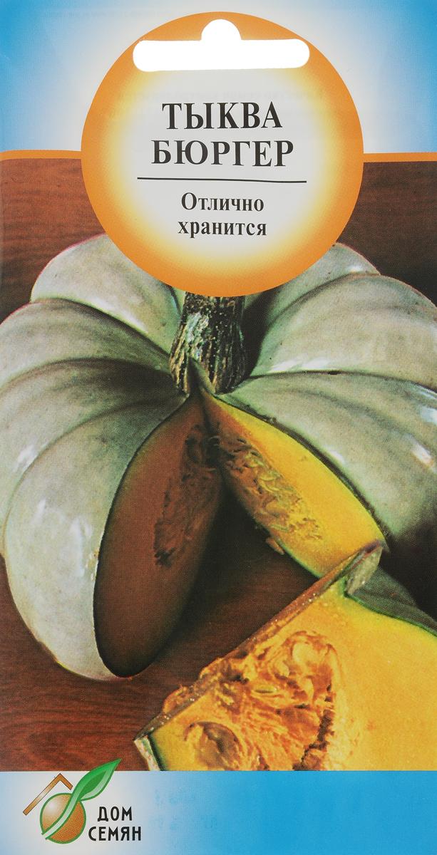 Семена Сортсемовощ Тыква. Бюргер удачные семена семена тыква зимняя сладкая