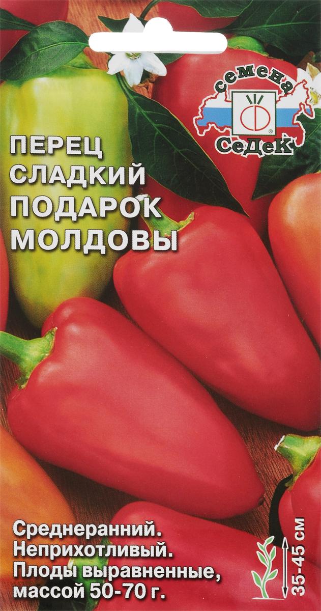 Семена Седек Перец. Подарок Молдовы семена седек перец острый горгона