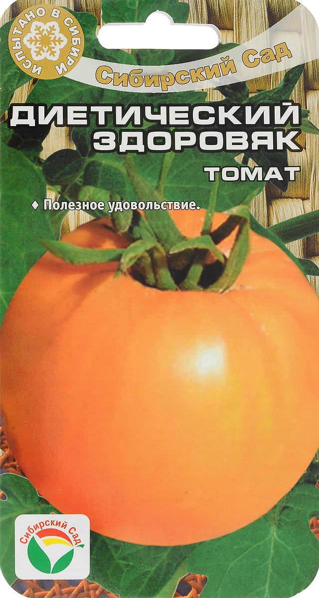 Семена Сибирский сад Томат. Диетический здоровяк7930041235167Среднеранний детерминантный сорт, совокупная характеристика которого очень интересна и тем, кто более внимательно относится к своему здоровью, и просто любителям вкусных, больших, мясистых томатов. Округлые ровные плоды цвета янтарного меда содержат минимум кислот и, соответственно, минимально раздражают слизистую желудка. Из одного-двух плодов массой 300-500 грамм с высоким содержанием каротина можно приготовить полезный и вкусный салат на всю семью. Впечатляет и потенциальная урожайность сорта. Растение высотой до 1,5 м в закрытом фунте (до 1 м на открытых грядах), низко и часто закладывает кисти с 4-5 достаточно крупными плодами. Урожайность достигает 5 кг с растения.Посев на рассаду производят за 60-70 дней до высадки растений на постоянное место. Оптимальная постоянная температура прорастания семян 23-25°С. При высадке в фунт на 1 кв. м размещают 2-3 растения. Сорт хорошо реагирует на полив и подкормки комплексными минеральными удобрениями. Требует усиленных подкормок. Выращивается в 1-2 стебля с подвязкой и пасынкованием. Для получения плодов-супергигантов регулируют количество кистей и растений в кисти.Для ускорения процесса всхожести семян, оздоровления растений, улучшения завязываемости плодов рекомендуется пользоваться специально разработанными стимуляторами роста и развития растений.Уважаемые клиенты! Обращаем ваше внимание на то, что упаковка может иметь несколько видов дизайна. Поставка осуществляется в зависимости от наличия на складе.