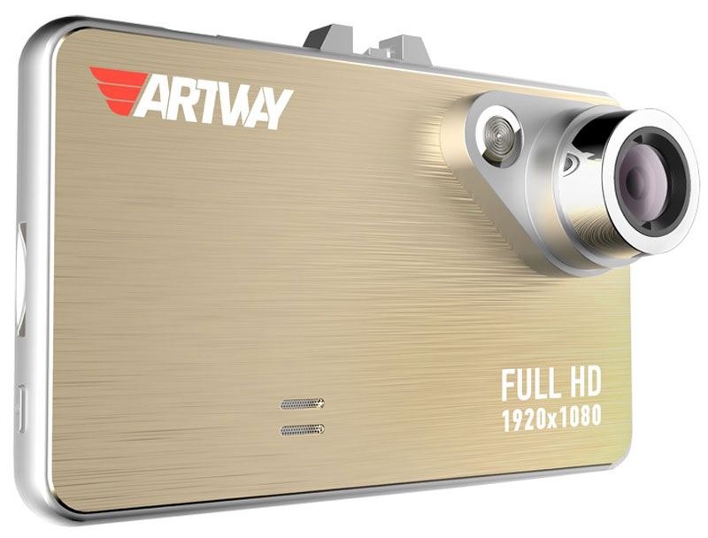 Artway AV-112, Gold видеорегистраторArtway AV-112Если автовладелец принимает решение купить Artway AV-112, значит он ценит баланс функциональности, качества и цены. В этой модели видеорегистратора нет ничего лишнего, но каждая деталь и характеристика делают устройство простым и понятным в использовании. Большой и яркий дисплей диагональю 2,4 с высоким разрешением позволит вам с комфортом просматривать отснятые видеоролике на самом видеорегистраторе, разглядеть все детали или c удобством управлять настройкой видеорегистратора. 6 стеклянных линз - На качество записи видеорегистратора прежде всего влияет качество оптики: ведь именно через оптический объектив матрица видит изображение, которое впоследствии обрабатывает процессор. Если окно кривое и мутное, то какая бы ни была начинка, качественное изображение получить не возможно! Многослойная оптическая система из 6 стеклянных линз пропускает света больше, чем пластиковые линзы, что позволяет получить более яркую и четкую картинку даже при плохом освещении. Более того, со временем стекло не помутнеет и не пожелтеет, в отличии от пластика.Циклическая запись - Видеорегистратор записывает короткие видеоролики, длительностью 1, 2, 3 или 5 минут на карту памяти. В зависимости от объема, карты памяти будет заполнена через 5 -10 часов. Чтобы не стирать старые файлы вручную, процессор видеорегистратора сам будет стирать самые старые по дате и времени файлы, заменяя их новыми. Выбрать длительность видеоролика — 1, 2, 3 или 5 минут — можно самостоятельно, зайдя в настройки меню.Штамп даты и времени в кадре - Наличие этой функции позволяет установить дату и время в файле видеозаписи, а также добавить гос. номер своего автомобиля. Наличие этой информации будет являться дополнительным доводом для принятия видеозаписи в суде в качестве доказательства своей правоты.Потребительские характеристики:Ультратонкий металлический корпус;Качество записи полноценное Full HD 1920х1080P, 30 к/сек;Стеклянная оптика;Технические характеристики;Коли