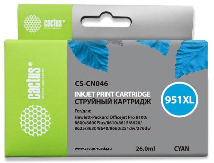 Cactus CS-CN046, Cyan струйный картридж для HP OfficeJet Pro 8100/ 8600CS-CN046Картридж Cactus CS-CN046 для струйных принтеров HP.Расходные материалы Cactus для печати максимизируют характеристики принтера. Обеспечивают повышенную четкость изображения и плавность переходов оттенков и полутонов, позволяют отображать мельчайшие детали изображения. Обеспечивают надежное качество печати.Уважаемые клиенты!Обращаем ваше внимание на возможные изменения в дизайне упаковки. Поставка осуществляется в зависимости от наличия на складе.