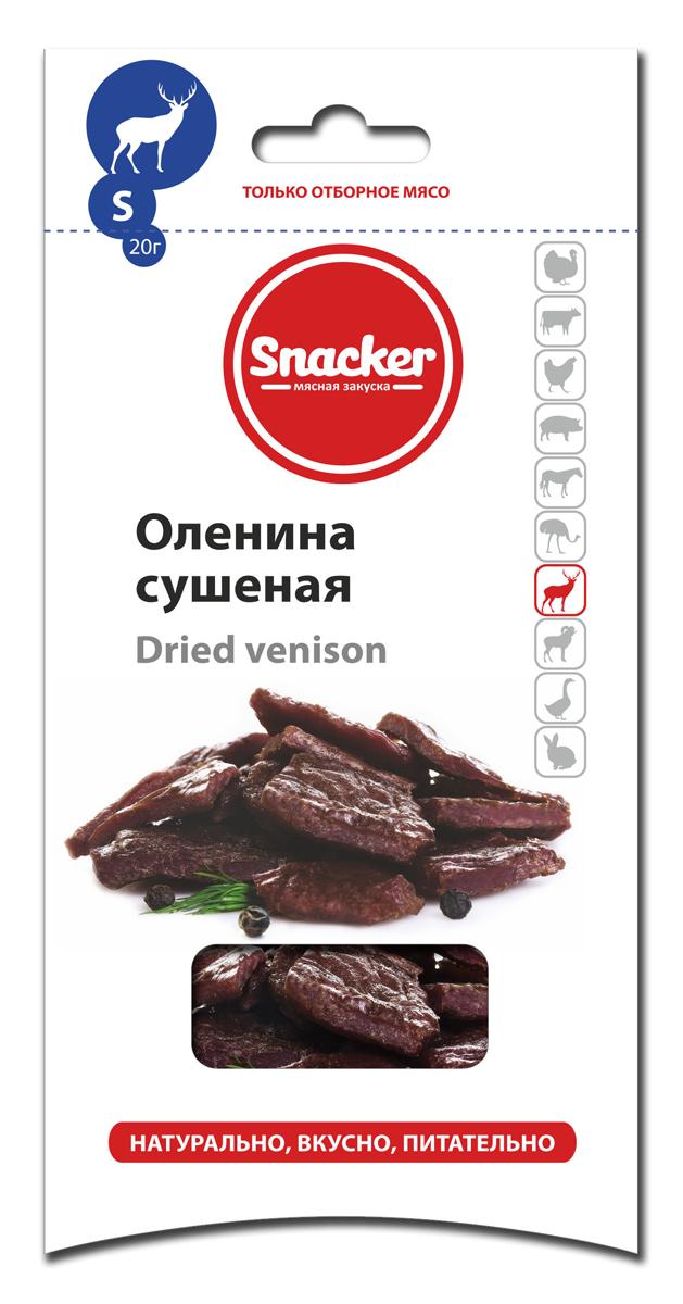 Snacker оленина сушеная, 20 г00-00000814Изысканный мясной деликатес, приправленный букетом ароматных специй, который изготавливается по уникальной рецептуре из цельномышечного мяса высшего сорта без использования ГМО, искусственных красителей и ароматизаторов.