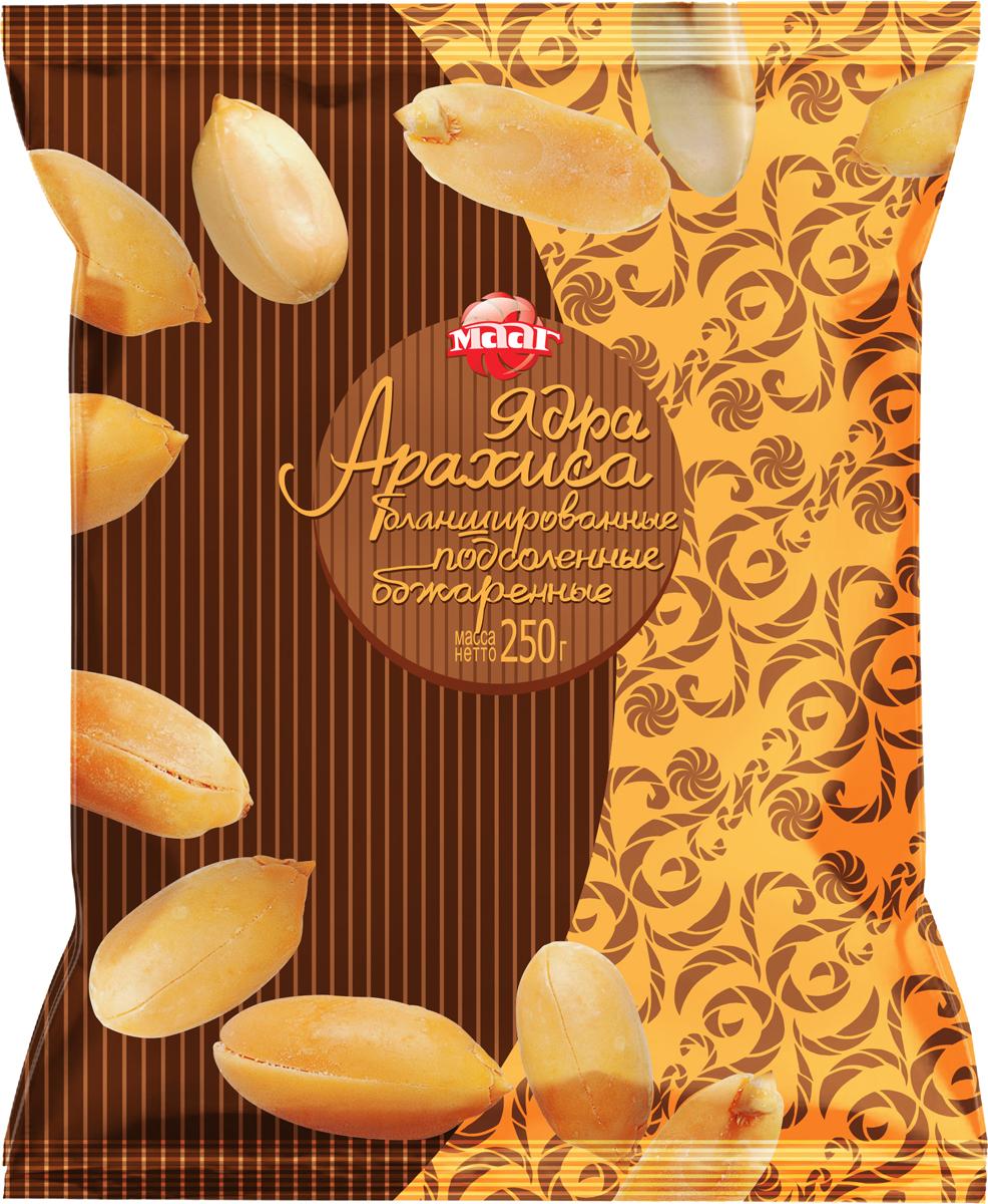 МААГ ядра арахиса бланшированные обжаренные подсоленные, 250 г00-00000760Уарахисаесть один важный секрет — это не орех, а член семейства бобовых. Именно отсюда — поразительная энергетическая ценность арахиса, делающая его идеальным продуктом для перекуса. Бонусом — целый набор витаминов (А, группа В, D, Е, РР) и совсем никакого холестерина.
