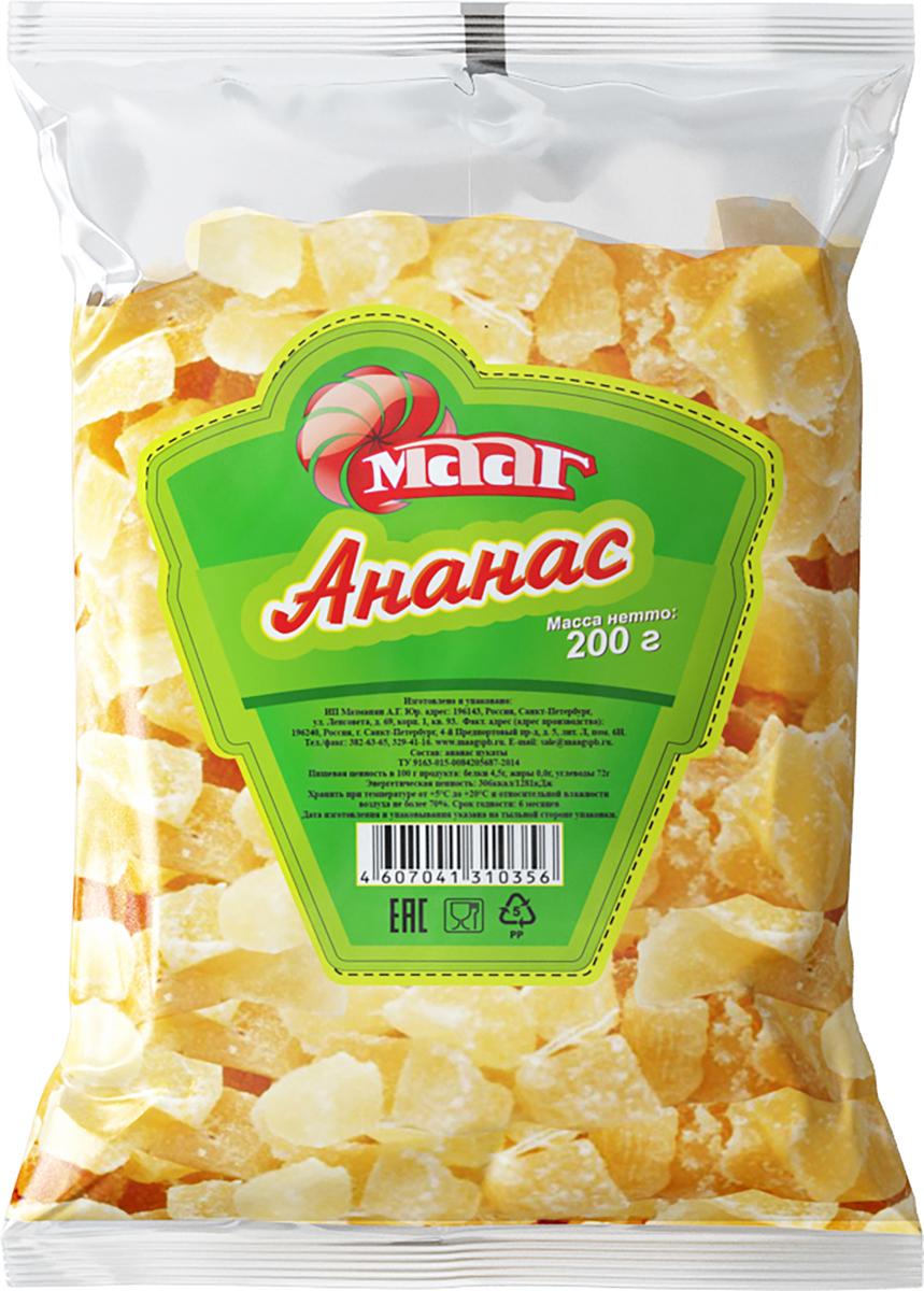МААГ ананас, 200 г мааг халва подсолнечника 200 г