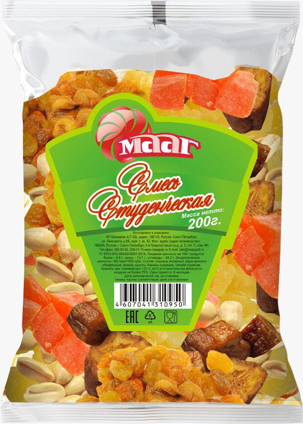 МААГ фруктово-ореховая смесь Студенческая, 200 г мааг фруктово ореховый коктейль зимний 150 г