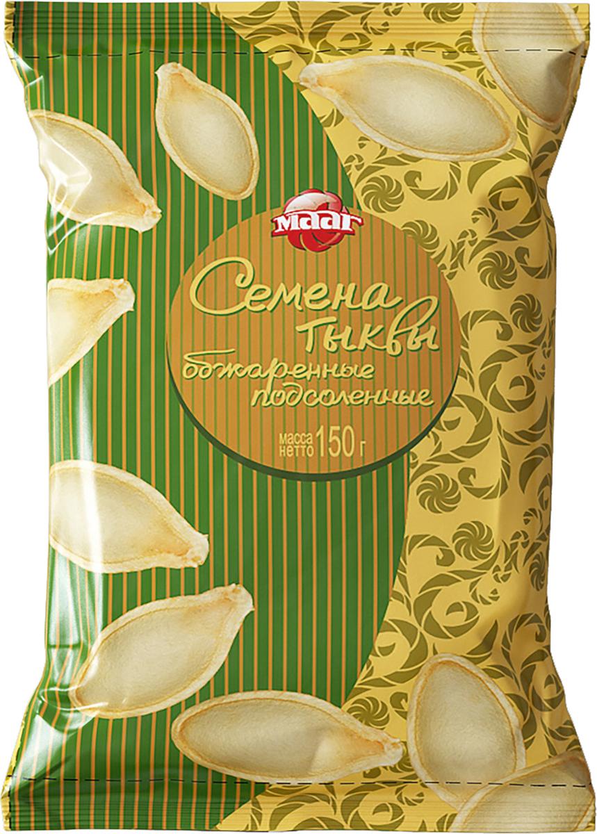 МААГ тыквенные семена необжаренные, 150 г00-00000738Тыквенные семечки — универсальный продукт, содержащий множество необходимых нашему организму веществ, и особенно витамина E, эффективного антиоксиданта, полезного для вашей кожи.