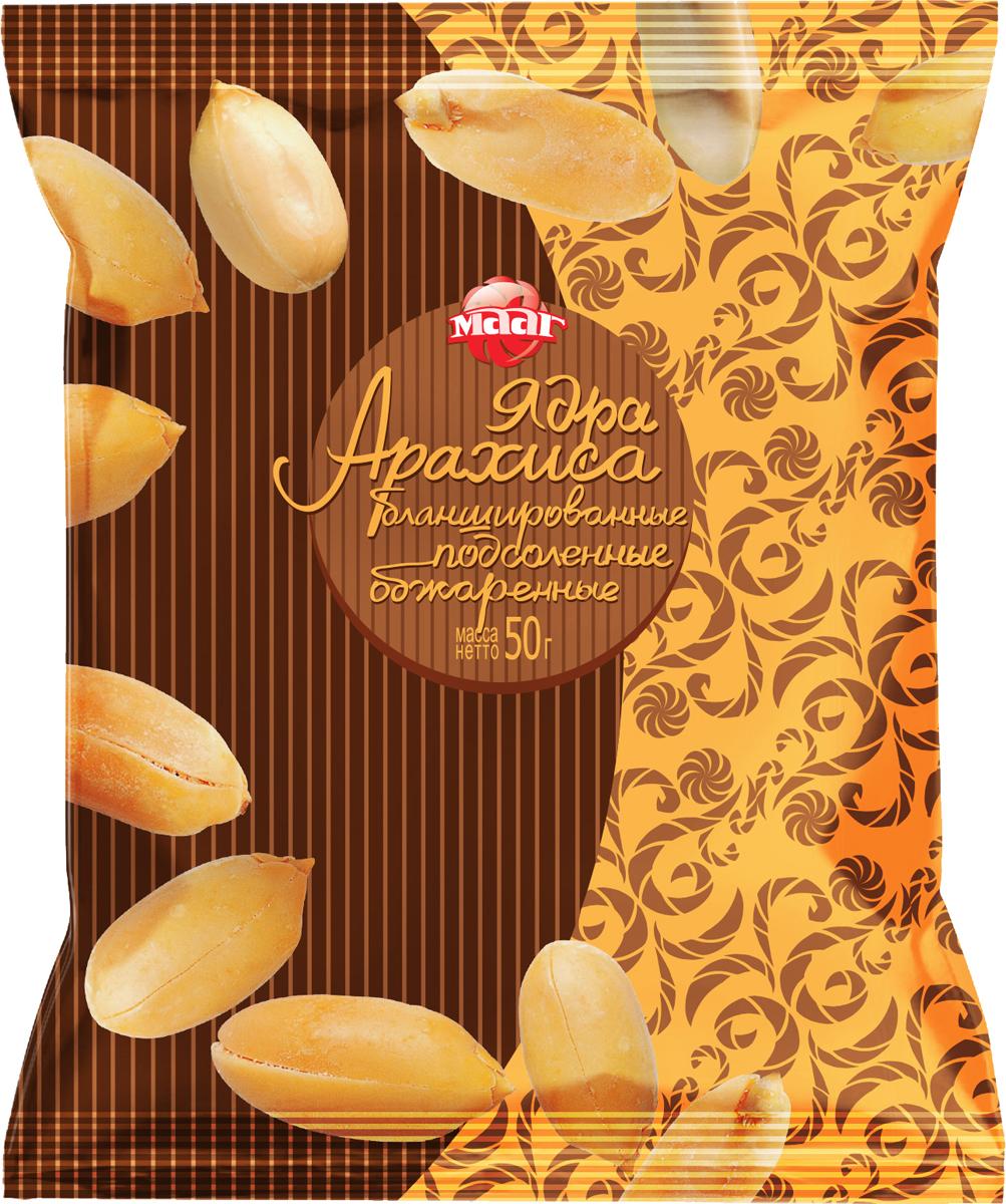 МААГ ядра арахиса бланшированные обжаренные подсоленные, 50 г00-00000758Уарахисаесть один важный секрет — это не орех, а член семейства бобовых. Именно отсюда — поразительная энергетическая ценность арахиса, делающая его идеальным продуктом для перекуса. Бонусом — целый набор витаминов (А, группа В, D, Е, РР) и совсем никакого холестерина.