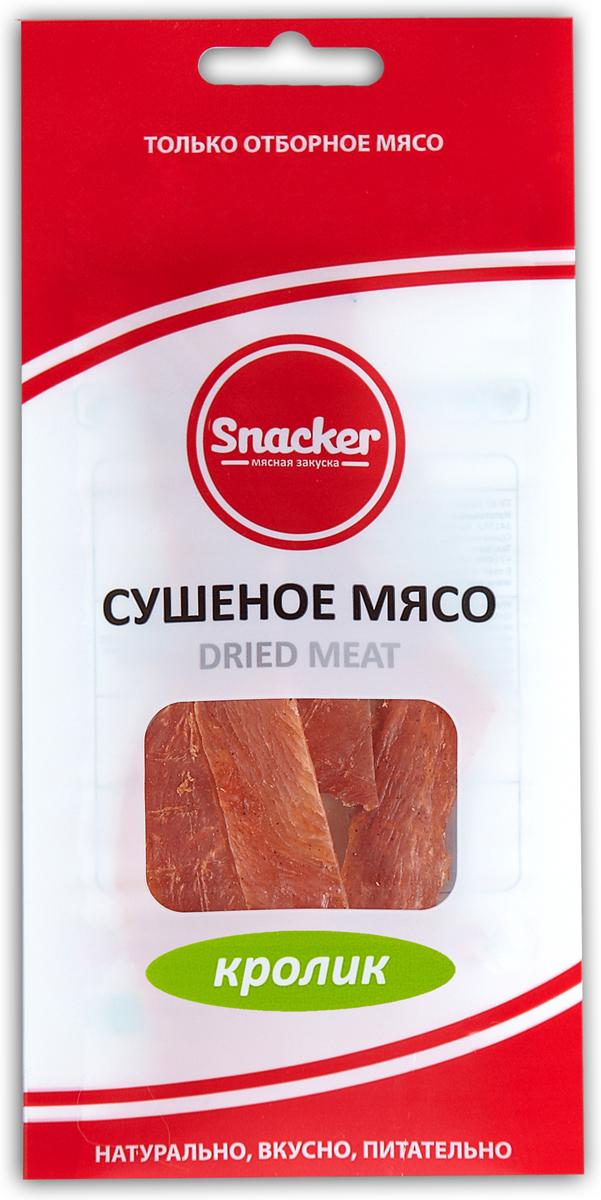 Snacker кролик сушеный, 50 г00-00000824Изысканный мясной деликатес, приправленный букетом ароматных специй, который изготавливается по уникальной рецептуре из цельномышечного мяса высшего сорта без использования ГМО, искусственных красителей и ароматизаторов.