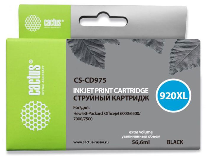Cactus CS-CD975 №920XL black для HP песни для вовы 308 cd