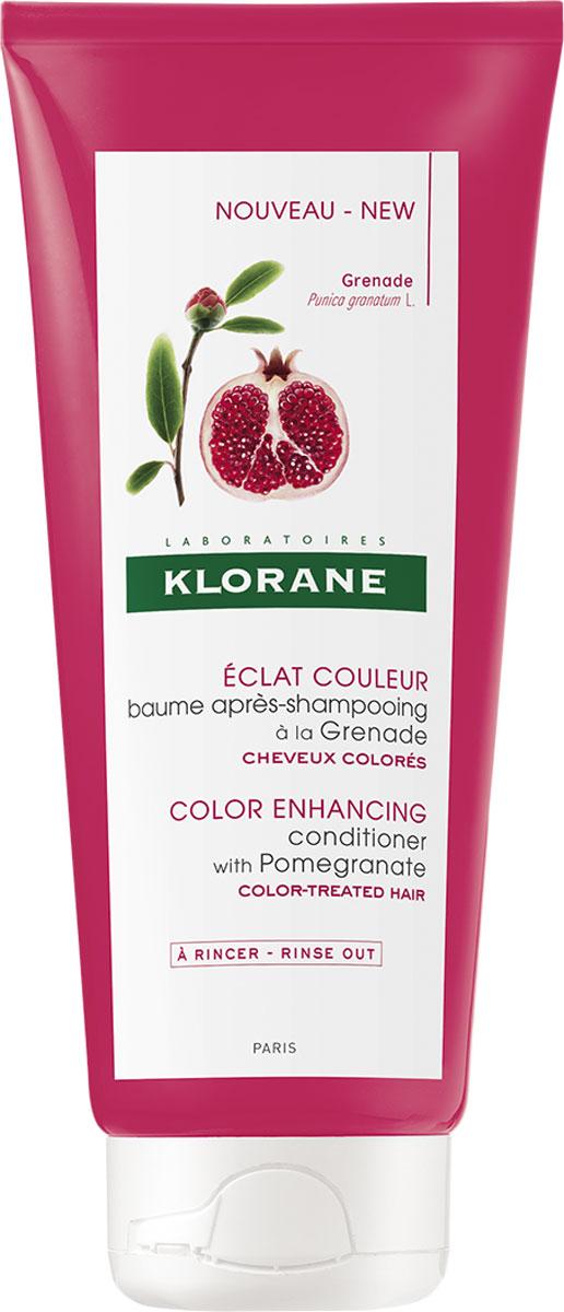 Klorane Кондиционер для окрашенных волос с гранатом, 200 мл kerastase молочко для окрашенных волос хрома каптив kerastase reflection chroma captive e0848901 200 мл