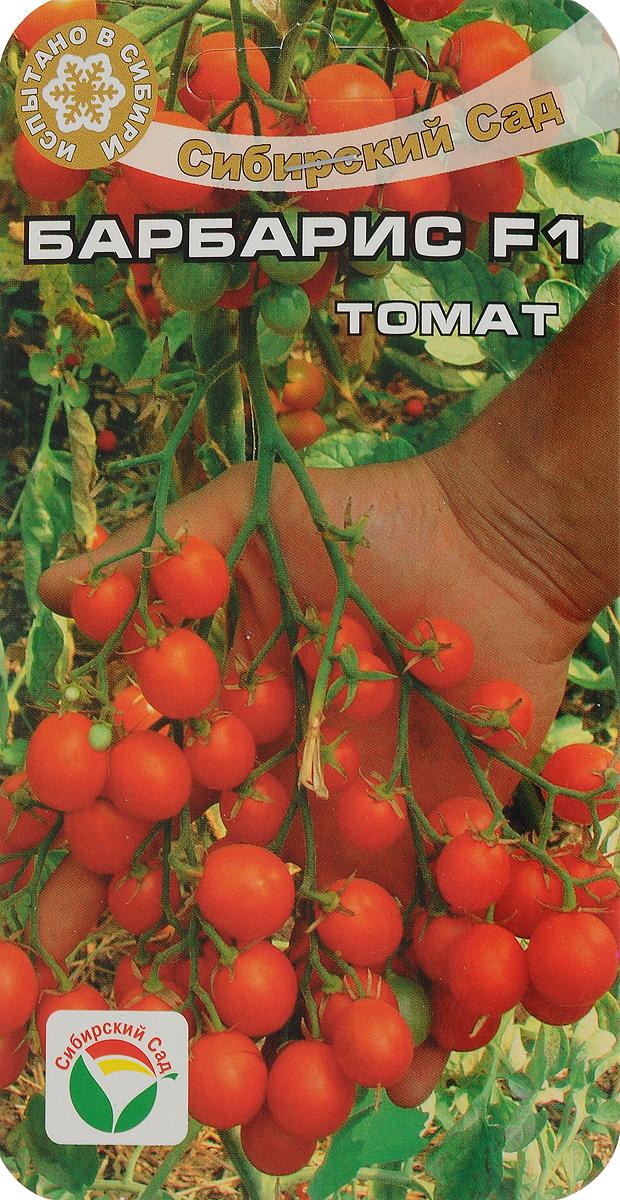 Семена Сибирский сад Томат. Барбарис F17930041230186Вишневовидный (черри) гибрид раннего срока созревания. Очень понравится любителям оригинальных, необычных томатов. Растение индетерминантное, высотой до 2 метров, формирует от трех до пяти мощных кистей с огромным количеством (до 100 шт) вишневовидных мелких плодов массой 10-12 г. Томатики очень сладкие (содержание сахаров до 8%), при этом плотные и мясистые. Пригодны для употребления в свежем виде,украшения блюд, цельноплодного консервирования. Куст необыкновенно декоративен, сделает Вашу теплицу красивой и нарядной. Гибрид рекомендуется для выращивания в защищенном грунте.Посев на рассаду производят за 50-60 дней до высадки растений на постоянное место. Оптимальная постоянная температура прорастания семян 23-25°С. При высадке в грунт на 1 кв. м размещают 3-4 растения. Сорт хорошо реагирует на полив и подкормки комплексными минеральными удобрениями. Выращивается в один стебель с подвязкой и пасынкованием.Для ускорения процесса всхожести семян, оздоровления растений, улучшения завязываемости плодов рекомендуется пользоваться специально разработанными стимуляторами роста и развития растений.Уважаемые клиенты! Обращаем ваше внимание на то, что упаковка может иметь несколько видов дизайна. Поставка осуществляется в зависимости от наличия на складе.