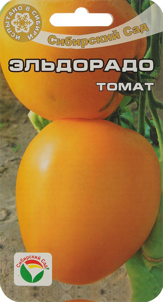 Семена Сибирский сад Томат. Эльдорадо7930041232234Среднеранний урожайный сорт для пленочных теплиц и открытого грунта, радующий глаз крупными лимонно-желтыми плодами. С момента появления полных всходов до начала созревания 108-110 дней. Растение детерминантное, высотой до 90 см, формирует 4-5 кистей красивых гладких плодов сердцевидной формы, массой 200-400 г. Томаты плотные, но не жесткие. Вкус нежный, не резкий, что очень полезно для питания людей с различными заболеваниями желудочно-кишечного тракта. Урожайность сорта до 9 кг на 1 кв.м. Для получения максимальных урожаев желательно не допускать пересыхания почвы.Посев на рассаду производят за 50-60 дней до высадки растений на постоянное место. Оптимальная постоянная температура прорастания семян 23-25°С. При высадке в грунт на 1 кв.м, размещают 3-4 растения. Сорт хорошо реагирует на полив и подкормки комплексными минеральными удобрениями. Выращивается в 1-2 стебля с подвязкой и пасынкованием.Для ускорения процесса всхожести семян, оздоровления растений, улучшения завязываемости плодов рекомендуется пользоваться специально разработанными стимуляторами роста и развития растений.Уважаемые клиенты! Обращаем ваше внимание на то, что упаковка может иметь несколько видов дизайна. Поставка осуществляется в зависимости от наличия на складе.