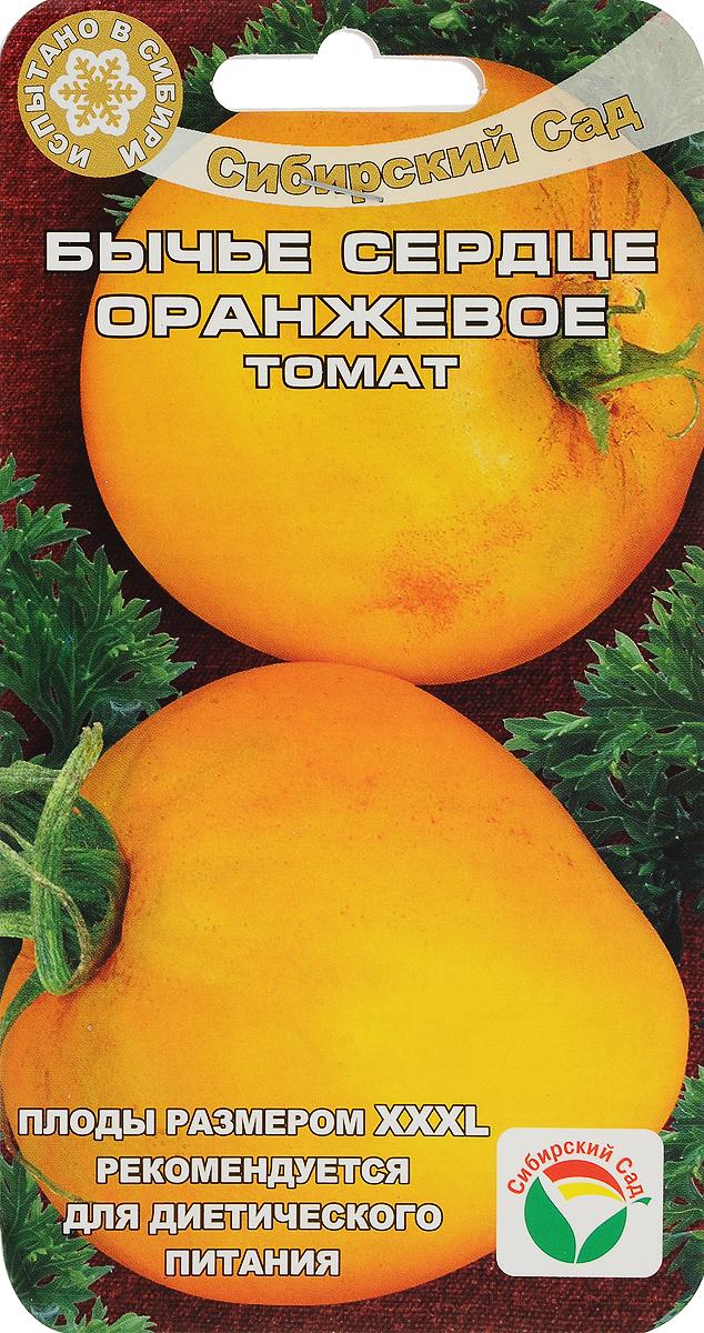 Семена Сибирский сад Томат. Бычье сердце оранжевое7930041236119Среднеспелый урожайный крупноплодный сорт для отрытого и защищенного грунта. Привлекателен большими сердцевидными плодами оранжевого цвета, хорошим вкусом, достойной урожайностью. Содержит меньшее количество кислот, что важно для питания людей с проблемами желудочно - кишечного тракта. Период вегетации от всходов до начала созревания 110 - 120 дней. Урожайность - 3,5 - 5 кг с растения в открытом грунте и до 8 кг с растения в защищенном грунте. Рекомендуется для салатов и других блюд, может использоваться для консервации.Сорт индетерминантный, высотой 110 - 160 см. В кисти формируются 4 - 6 плодов сердцевидной формы, каждый массой 300 - 400 г, ярко - оранжевого цвета, превосходных вкусовых качеств. Лежкость плодов хорошая. Сорт хорошо реагирует на регулярный полив и подкормки комплексными удобрениями в процессе вегетации.При необходимости защиты от фитофтороза и альтернариоза рекомендуется проводить профилактические обработки томатов препаратом Ордан. Первое опрыскивание - в стадии 4-6 настоящих листьев, последующие - с интервалом 7-10 дней, но не позднее 20 дней до начала сбора плодов.Уважаемые клиенты! Обращаем ваше внимание на то, что упаковка может иметь несколько видов дизайна. Поставка осуществляется в зависимости от наличия на складе.