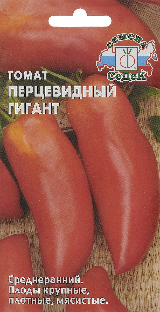 Семена Седек Томат. Перцевидный гигант4690368026673Семена Седек Томат. Перцевидный гигант - среднеранний (105-110 дней) сорт для пленочных укрытий и теплиц. Растение индетерминантное, высотой до 1,5 м. Плоды крупные, ярко-красные, удлиненные, перцевидные, массой 150-200 г, плотные, мясистые, с толстой кожицей, отличного вкуса. Ценность сорта: обильное и продолжительное плодоношение, транспортабельность, лежкость. Рекомендуется для свежего употребления, цельноплодного консервирования, засола, переработки на пасту и соки.Товар сертифицирован. Уважаемые клиенты! Обращаем ваше внимание на то, что упаковка может иметь несколько видов дизайна. Поставка осуществляется в зависимости от наличия на складе.