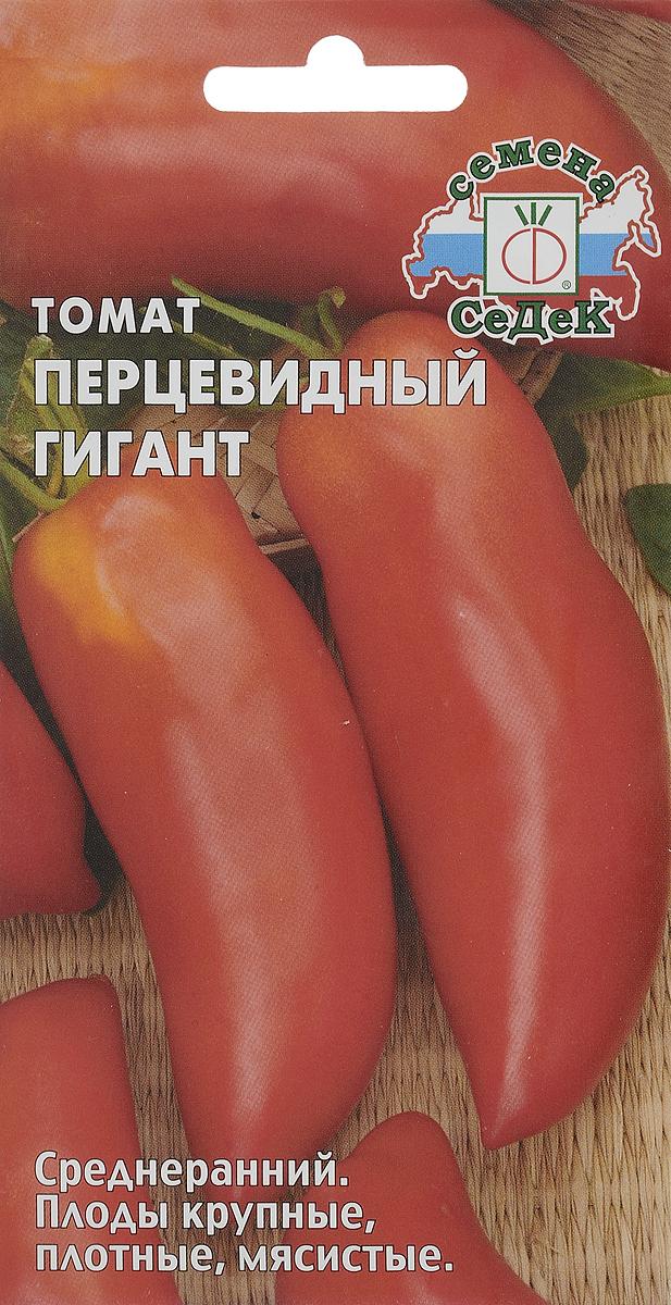 Семена Седек Томат. Перцевидный гигант семена седек томат перцевидный полосатый