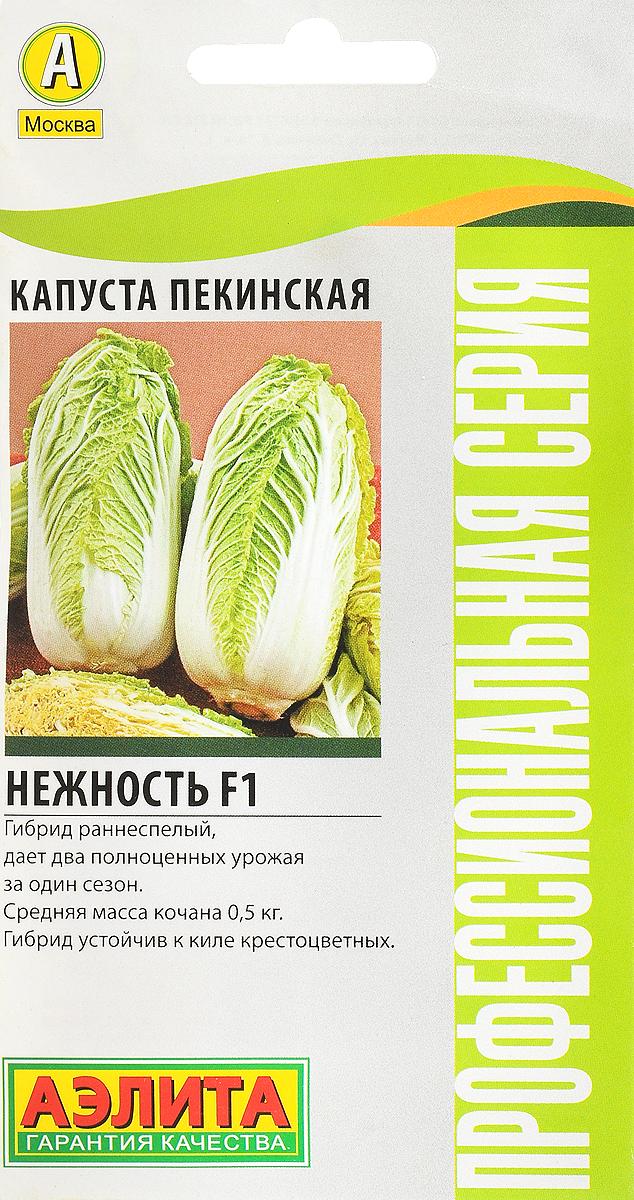 Семена Аэлита Капуста Пекинская. Нежность F14601729077302Отличный отечественный раннеспелый гибридс компактной розеткой. Кочан средней плотности, в виде широкого эллипса, закрытый, с зелеными верхними листьями, на разрезе желтый. Средняя масса кочана 0,5 кг. Листья пузырчатые, сочные, нежной консистенции, замечательного вкуса. Гибрид рекомендуется для потребления в свежем виде, пригоден для краткосрочного хранения. Урожайность около 4 кг/м2. Устойчив к киле крестоцветных.Посев на рассаду проводят во второй половине марта. В фазе семядолей сеянцы пикируют. Рассада готова к посадке через 25-40 дней после всходов (в фазе четырех-пяти настоящих листьев). Время высадки рассады нельзя задерживать, так как увеличивается склонность растений к цветушности. Схема посадки 40 х 30 см. Возможен посев семян в открытый грунт в конце апреля - начале мая. Хорошие результаты дает летний посев в начале июля.Уважаемые клиенты! Обращаем ваше внимание на то, что упаковка может иметь несколько видов дизайна. Поставка осуществляется в зависимости от наличия на складе.