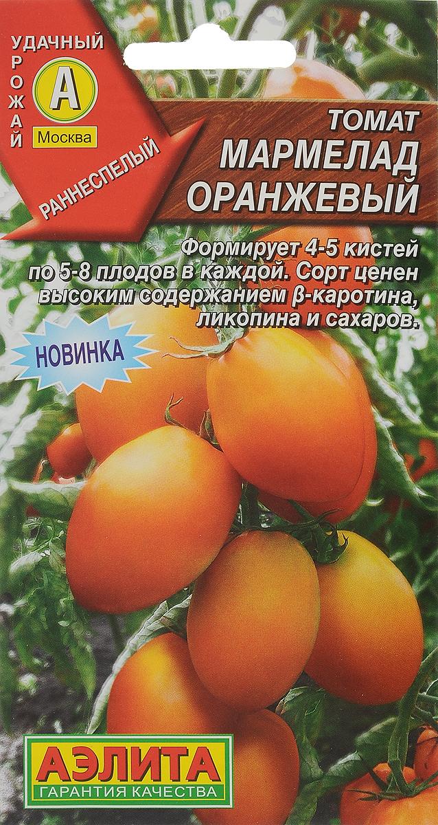 Семена Аэлита Томат. Мармелад оранжевый4601729094736Ранний детерминантный сорт высотой 90-100 см. Вступает в плодоношение через 100-110 дней от всходов. Формирует 4-5 кистей по 5-8 плодов в каждой. Плоды оранжевые, эллиптические, гладкие, крупные - массой 150-170 г, сладкие, рекомендуются для свежего потребления и консервирования. Салаты, сок и домашние заготовки из томатов очень вкусны, а главное - необыкновенно полезны. Средняя урожайность сорта - 12,0-14 кг/м2. Посев семян на рассаду с обязательной пикировкой в фазе одного-двух настоящих листьев. Рассаду высаживают в возрасте 60-65 дней, размещая на 1 кв.м 3-4 шт. Растения подвязывают и формируют в 1-2 стебля. Обязательным является удаление боковых побегов (пасынков). Растениям необходимы регулярные поливы, прополки, рыхления и подкормки. Уважаемые клиенты! Обращаем ваше внимание на то, что упаковка может иметь несколько видов дизайна. Поставка осуществляется в зависимости от наличия на складе.