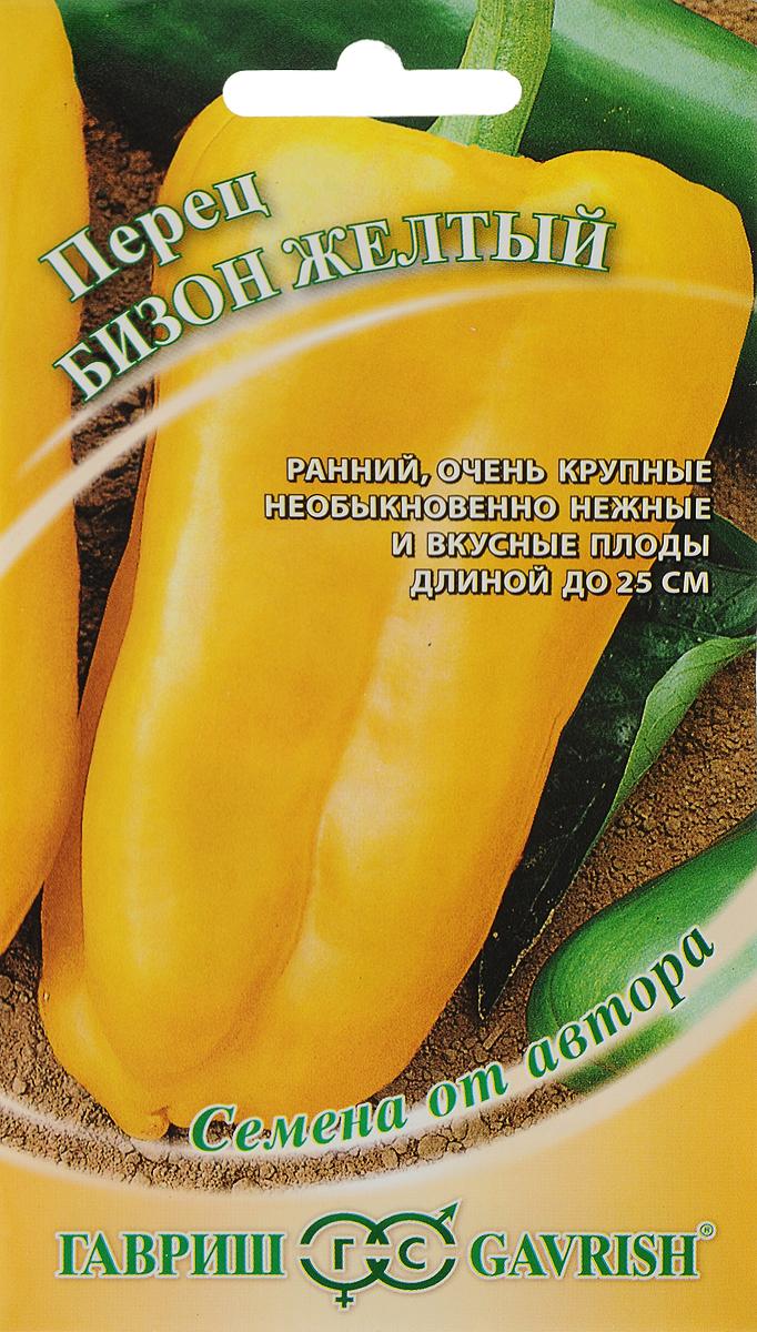 Семена Гавриш Перец. Бизон желтый4601431061668Раннеспелый (93-104 дня от всходов до технической спелости) сорт суперурожайного крупноплодного перца. Рекомендуется для выращивания в открытом грунте (южные регионы) и теплицах. Растение мощное, высотой 90-100 см. Куст полностью усыпан удлиненно-конусовидными глянцевыми плодами, длина которых действительно впечатляет (отдельные до 25 см!). Масса 200 г. Стенки сочные, сладкие, толщиной 4-5 мм, остаются необыкновенно нежными как у незрелых зеленых плодов, так и у зрелых ярко-желтых. Сорт очень хорош для свежих салатов, жарки, тушения и фарширования. Продолжительное плодоношение обеспечит регулярный сбор плодов вплоть до поздней осени. Урожайность до 10 кг/м2. Посев на рассаду — в конце февраля. Пикировка — в фазе семядолей. Высадка в грунт — в конце мая. Формировка: удаление всех боковых побегов и листьев до первой развилки. Схема посадки: 40 x 80 см. Взрослым растениям, возможно, потребуется подвязка.Уважаемые клиенты! Обращаем ваше внимание на то, что упаковка может иметь несколько видов дизайна. Поставка осуществляется в зависимости от наличия на складе.