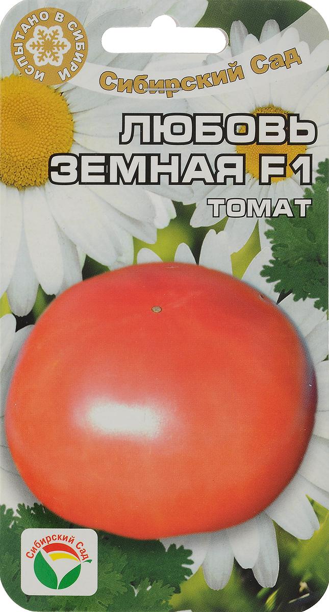 Семена Сибирский сад Томат. Любовь земная F17930041234160Раннийкрупноплодный очень урожайный гибрид для пленочных теплиц и открытого грунта. Общая урожайность достигает 23-26 кг с 1кв. м. От всходов до начала созреванияплодов 95-98 дней. Растение мощное, хорошо облиственное, высотой 120-130 см. Первое соцветие закладывается над 5-6 листом. В кисти формируется 5-6 красных округлых плодов, массой 200-260 грамм, высоких вкусовых качеств. Томаты высокотоварные, выход стандартных плодов 95%. Урожайность за первые два сбора 6-7 кг с 1 кв.м.При высадке в грунт на 1 кв.м размещают 4 растения. Выращивается в 2 стебля с подвязкой и пасынкованием.Уважаемые клиенты! Обращаем ваше внимание на то, что упаковка может иметь несколько видов дизайна. Поставка осуществляется в зависимости от наличия на складе.