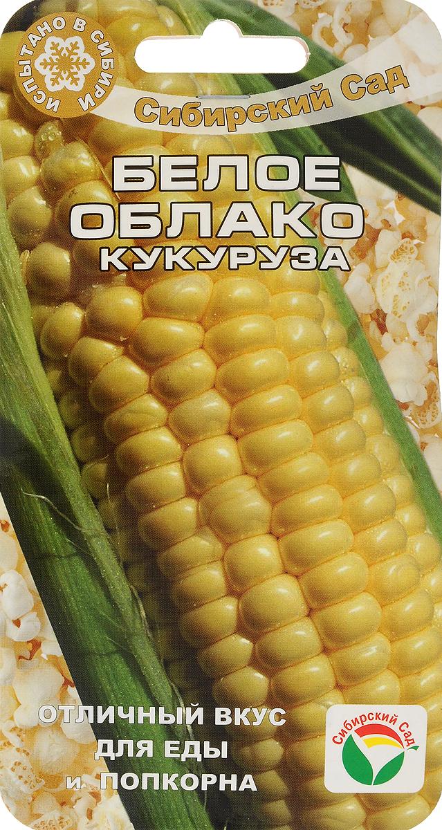 Семена Сибирский сад Кукуруза. Белое облако7930041237062Среднеспелый сорт лопающейся кукурузы, способен удивлять отличными вкусовыми качествами любителей консервированной кукурузы и гурманов попкорна. Сбор урожая через 80 дней от полных всходов. Растение среднерослое. Початок слабоконической формы, длиной до 22 см, массой 160 г. Окраска зерна желтовато - белая. Отличается дружностью созревания и отличными вкусовыми качествами. При варке в молочной спелости- прекрасное лакомство для детей, отлично подходит для консервирования и замораживания. Жареные зерна (попкорн) употребляются с солью, сахаром, маслом и другими добавками. Сухие початки - великолепное украшение для дома. Выращивают прямым посевом в грунт либо через рассаду. Перед посевом семена замачивают до набухания. Посев при t 10 - 12°C тепла в пахотном слое почвы. В умеренном климате желательно выращивать через рассаду. Высаживают в открытый грунт в возрасте 25 - 30 дней, когда минует угроза заморозков. В период вегетации необходимо осуществлять своевременный полив, прополку, рыхление и подкормку растений.Уважаемые клиенты! Обращаем ваше внимание на то, что упаковка может иметь несколько видов дизайна. Поставка осуществляется в зависимости от наличия на складе.