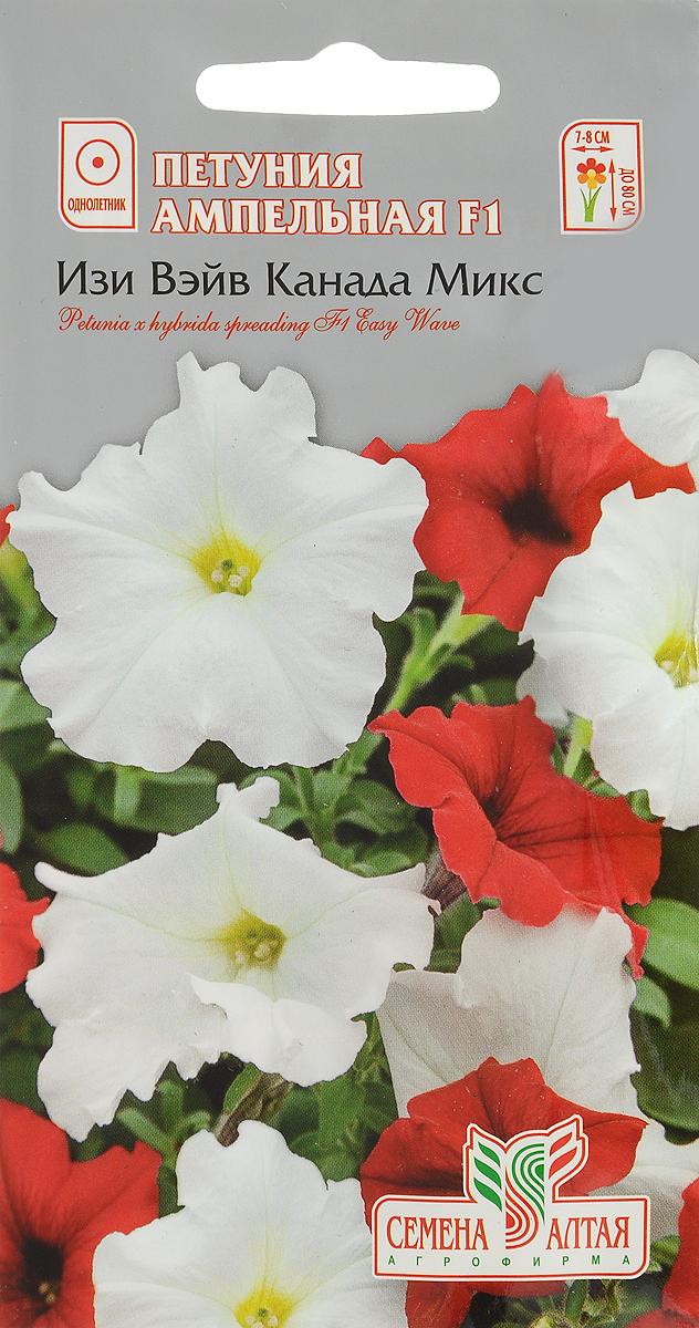 Семена Алтая Петуния. Изи Вэйв Канада Микс F1 ампельная4620009639894Одна из самых простых в выращивании ампельных петуний. Удивительно яркие цветы радуют нас своим пышным и обильным цветением до глубокой осени. Растения длиной до 1 м. Великолепная крупноцветковая бело-красная смесь, цветы 7-8 см в диаметре. Может использоваться в подвесных кашпо, но лучше смотрится в кашпо, расположенном на уровне глаз, или в напольном.Семена на рассаду сеют в марте, не заделывая землей, а просто накрывая ящики стеклом. Пока всходы мелкие, их лучше не поливать, а опрыскивать. На открытом воздухе продолжают выращивать с конца мая. Возможно сохранение растений в зимний период в комнатных условиях.Уважаемые клиенты! Обращаем ваше внимание на то, что упаковка может иметь несколько видов дизайна. Поставка осуществляется в зависимости от наличия на складе.