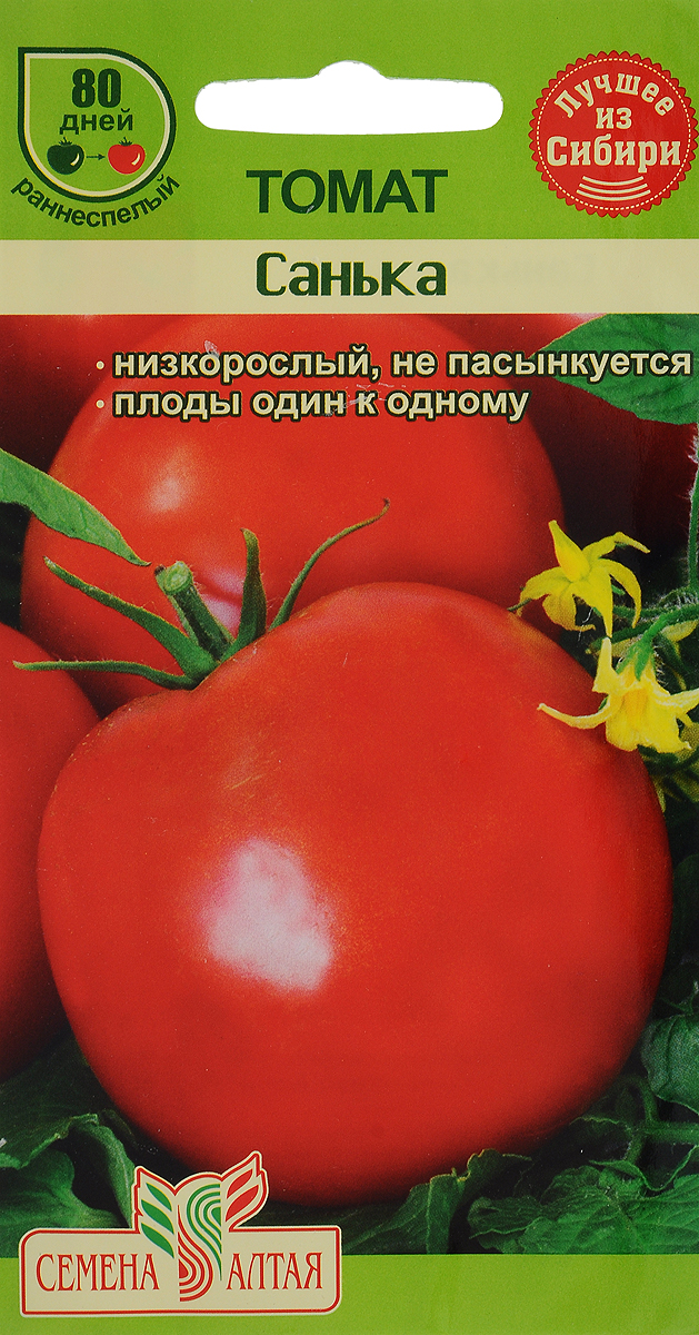 Семена Алтая Томат. Санька4680206025883Раннеспелый (вступает в плодоношение на 79-85 день) урожайный сорт. Растение детерминантное, куст очень компактный, высотой 40-60 см. В кисти формируется по 5-6 округлых красных плодов отличных вкусовых и товарных качеств, массой 71-90 г. Использование салатное, для цельноплодного консервирования и получения томатопродуктов. Сорт характеризуется длительным периодом плодоношения. В марте семена высевают на слегка утрамбованный грунт, мульчируют торфом или почвенным слоем 1,0 см, поливают теплой водой через ситечко, накрывают пленкой и ставят в теплое (около 25°С) место. После появления всходов пленку снимают, рассаду размещают в светлом месте. В течение 5-7 суток температуру поддерживают на уровне 15-16°С, затем повышают до 20-22°С. В фазе 1-2 настоящих листьев рассаду пикируют. 60-65-дневную рассаду в фазе 6-7 настоящих листьев и хотя бы одной цветочной кисти высаживают в защищенный или открытый грунт.Уважаемые клиенты! Обращаем ваше внимание на то, что упаковка может иметь несколько видов дизайна. Поставка осуществляется в зависимости от наличия на складе.