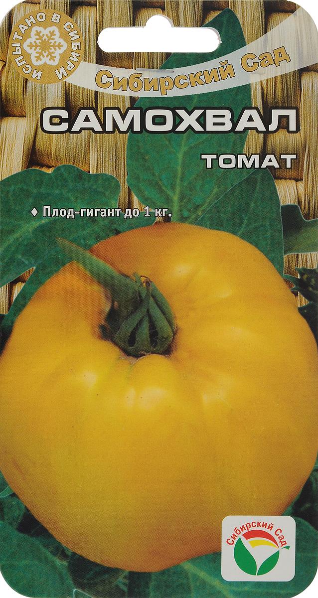 Семена Сибирский сад Томат. Самохвал7930041235150Интересный среднеспелый сорт с крупными желтыми плодами, похожими на дыньки сорта Колхозница. Около плодоножки некоторых томатов видна легкая сетка, как на кожице дыни. Сорт рекомендуется как для защищенного, так и для открытого грунта. Растение высотой 1,2-1,7 м (в зависимости от условий выращивания), плоды очень крупные, массой до 800 грамм. Мякоть малосемянная, сахаристая, сладкая, с пониженным содержанием кислот и повышенным содержанием каротина. Рекомендуется для приготовления летних салатов и любой домашней кулинарии. Урожайность до 5 кг с растения.Посев на рассаду производят за 60-70 дней до высадки растений на постоянное место. Оптимальная постоянная температура прорастания семян 23-25 °С. При высадке в грунт на 1 кв. м размещают 2-3 растения. Сорт хорошо реагирует на полив и подкормки комплексными минеральными удобрениями. Требует усиленных подкормок. Выращивается в 1-2 стебля с подвязкой и пасынкованием. Для получения плодов-супергигантов регулируют количество кистей и растений в кисти.Для ускорения процесса всхожести семян, оздоровления растений, улучшения завязываемости плодов рекомендуется пользоваться специально разработанными стимуляторами роста и развития растений.Уважаемые клиенты! Обращаем ваше внимание на то, что упаковка может иметь несколько видов дизайна. Поставка осуществляется в зависимости от наличия на складе.