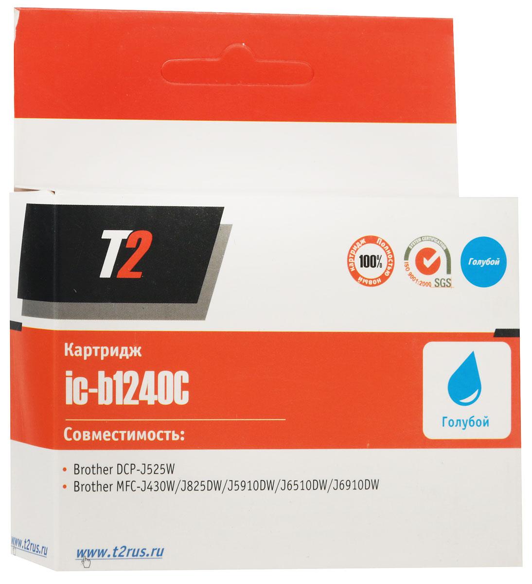 T2 IC-B1240C, Cyan картридж для Brother DCP-J525/MFC-J430/J825/J5910/J6510/J6910