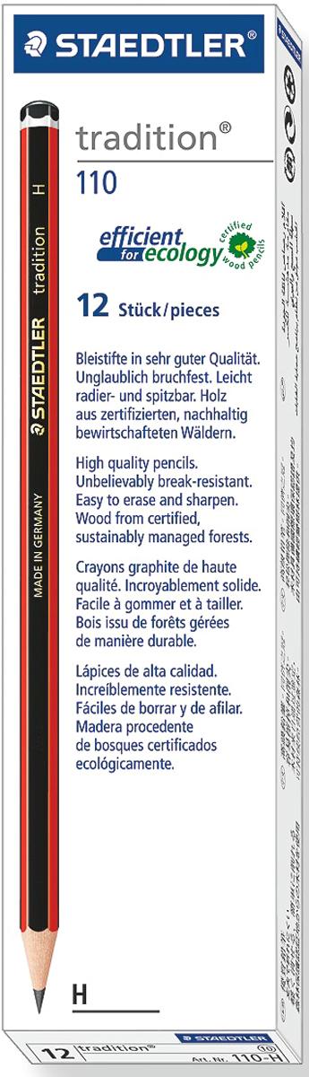 Staedtler Карандаш чернографитный Tradition твердость H110-HЧернографитовый карандаш tradition 110 для письма, черчения и набросков. Шестигранная форма корпуса. Степень твердости - H (твердый). Диаметр грифеля - 2 мм. Непревзойденная устойчивость к поломке благодаря специально разработанному составу грифеля и особой проклейке. При производстве используется древесина сертифицированных и специально подготовленных лесов.