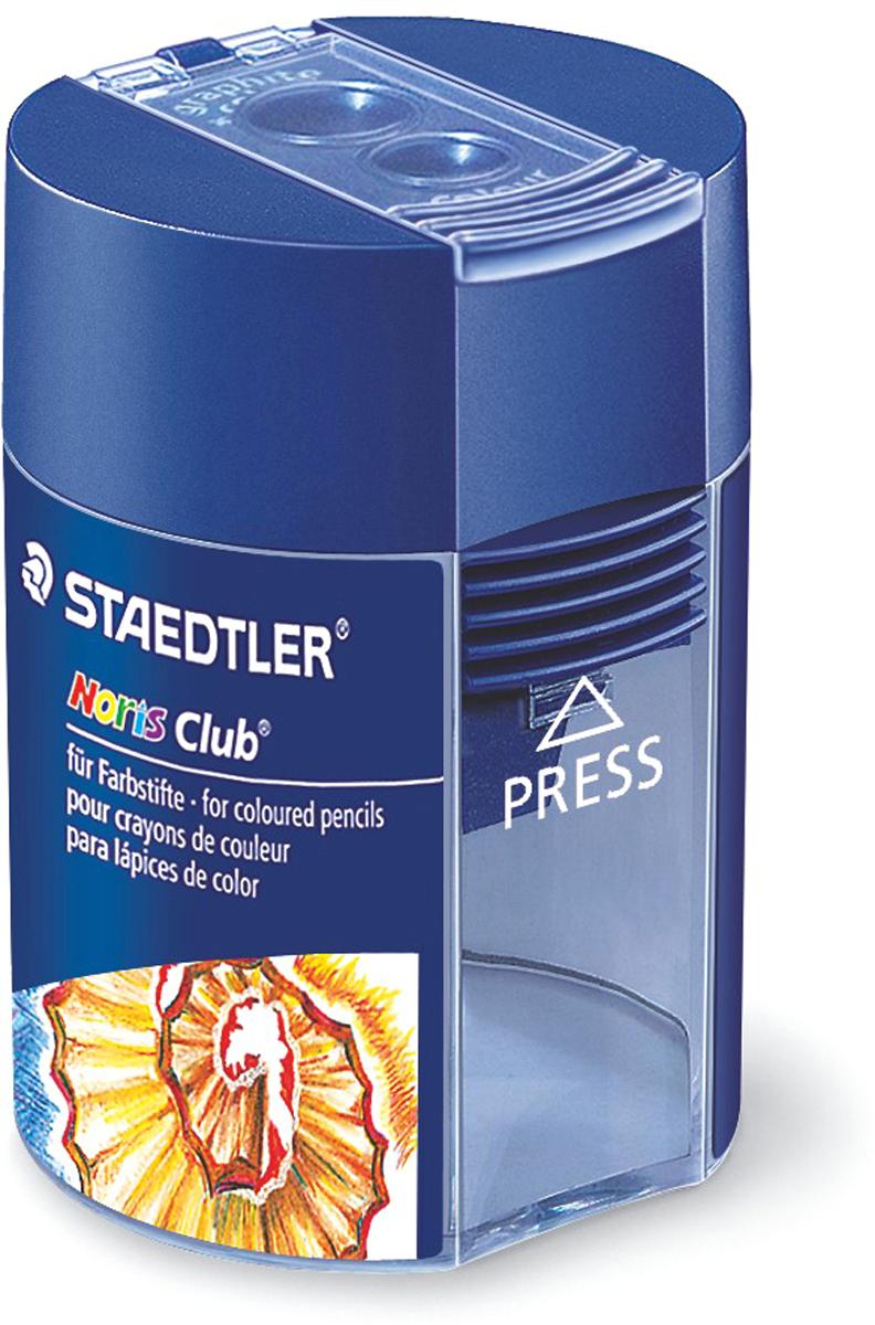 Staedtler Точилка цвет синий staedtler металлическая точилка c двумя отверстиями staedtler