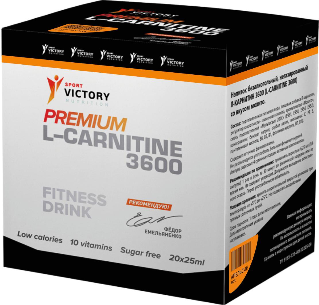 L-карнитин Sport Victory Nutrition Premium L-Carnitine 3600, апельсин, 25 мл, 20 шт4680038790041Premium L-carnitine. Если твоя цель - как можно дольше оставаться молодым и энергичным, сохранить здоровье и продлить долголетие, то L-carnitine от Sport Victory станет лучшим выбором. Многие спортсмены принимают L-carnitine десятилетиями, а его эффективность доказана многочисленными исследованиями. Он стимулирует сжигание жира, укрепляет сердечно- сосудистую систему, поддерживает иммунитет. И это далеко не все его преимущества. L-carnitine от Sport Victory – это эффективный способ обеспечить себе максимальную продолжительность жизни и ее высокое качество.Состав: подготовленная питьевая вода, пищевая добавка L-карнитин, регулятор кислотности (лимонная кислота), ароматизатор, смесь подсластителей «Мультисвит 200С» (Е951, Е950, Е954, Е952), консерванты: бензоат натрия, сорбат калия; витамины: С, РР, Е, пантотеновая кислота, В6, В2, В1, фолиевая кислота, В7, В12.Пищевая ценность на 1 ампулу (25 мл):Белки 0 мгЖиры 0 мгУглеводы 0 мгL-карнитин 3600 мгВитамин С 7,5 мгВитамин РР 2,25 мгВитамин Е 1,25 мгПантотеновая кислота 0,75 мгВитамин В6 0,25 мгВитамин В2 0,2 мгВитамин В1 0,175 мгФолиевая кислота 25 мкгВитамин В7 18,8 мкгВитамин В12 0,12мкгКак повысить эффективность тренировок с помощью спортивного питания? Статья OZON Гид