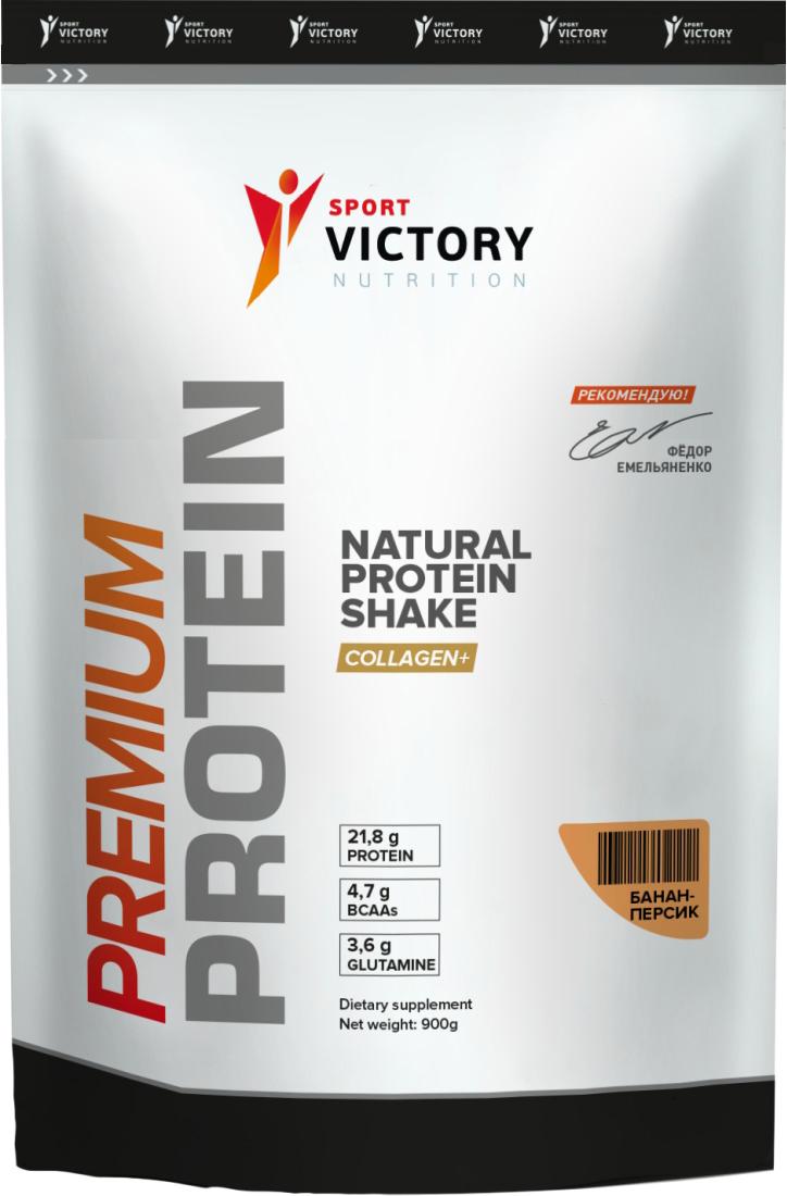 Протеин Sport Victory Nutrition Premium Protein, банан и персик, 900 г креатин olimp sport nutrition monohydrate powder 550 г