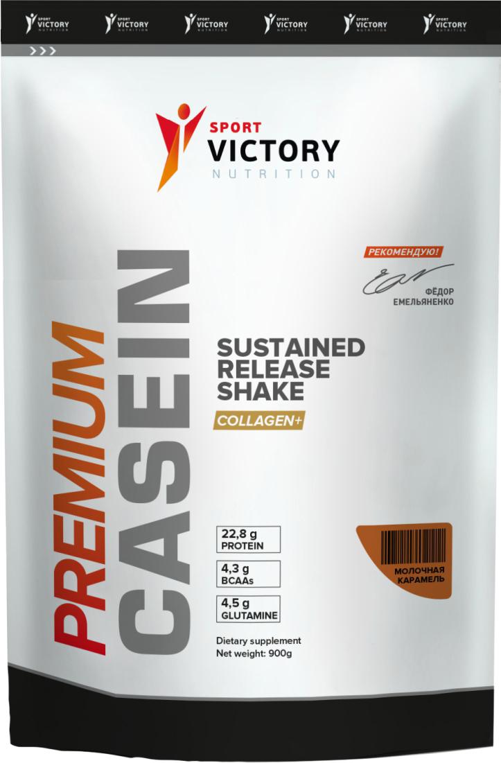 Казеин Sport Victory Nutrition Premium Casein, молочная карамель, 900 г креатин olimp sport nutrition monohydrate powder 550 г