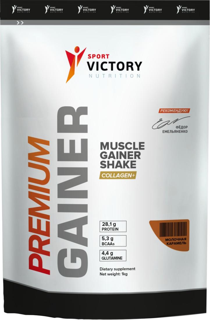 "Гейнер Sport Victory Nutrition ""Premium Gainer"", молочная карамель, 1 кг"