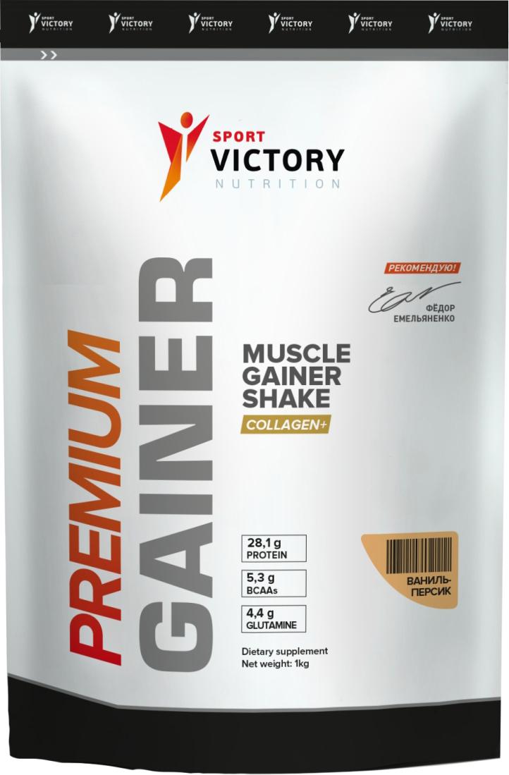 Гейнер Sport Victory Nutrition Premium Gainer, ваниль и персик, 1 кг4680038790232Основные составляющие здорового образа жизни – это регулярная физическая нагрузка, самодисциплина и целеустремленность. Но ежедневные стрессы снижают эффективность тренировок и увеличивают время на восстановление организма. Гейнер Sport Victory – уникальный многофункциональный продукт самого высокого качества, в котором повышенное содержание белков и нескольких видов углеводов с разной степенью усвоения обеспечивают организм необходимым запасом энергии для физической и умственной активности. Кроме того, входящий в состав коллаген, создает активную защиту для суставов, костей, связок и служит источником красоты и здоровья кожи, волос и ногтей, а клетчатка способствует пищеварению и нормализует микрофлору.Гейнер Sport Victory подходит для приема до и после тренировки, может заменить один из приемов пищи в течение дня или стать вкусным и полезным перекусом. Этот продукт – один из важнейших компонентов системы здорового питания, который гарантирует эффективное восстановление и превосходное самочувствие. Состав: мальтодекстрин, концентрат молочного белка (МРС-85), концентрат сывороточного белка (WPC-80), амилопектин, коллаген, пшеничная клетчатка, ароматизатор, идентичный натуральному, лецитин соевый, загуститель (ксантановая камедь), поваренная соль, подсластитель сукралоза, краситель натуральный бета-каротин, антислеживатель. Энергетическая ценность на одну порцию (100 г): 381 ккал/1592 кДж.Пищевая ценность на одну порцию (100 г): Белки 28,1 г, в т.ч. коллаген 8 г;Жиры 1,7 г4Углеводы 63,4 г, в т.ч. сахар 0 г;ВСАА 5,3 г;L-глютамин 4,4 г. Как повысить эффективность тренировок с помощью спортивного питания? Статья OZON Гид