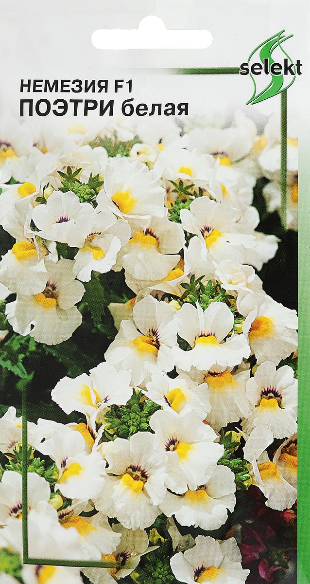 Семена Сортсемовощ Немезия. Поэтри белая4601819500031Немезия. Поэтри - это однолетняя, светолюбивая, холодостойкая и довольно неприхотливая культура. Высота 30-35 см. Цветки небольшие - их диаметр не превышает 1,5 см и они всегда имеют яркое желтое пятно на нижнем лепестке. Растение используется в посадках бордюров или сборных цветниках, а также для посадки в вазоны и балконные ящики. Товар сертифицирован. Уважаемые клиенты! Обращаем ваше внимание на то, что упаковка может иметь несколько видов дизайна. Поставка осуществляется в зависимости от наличия на складе.
