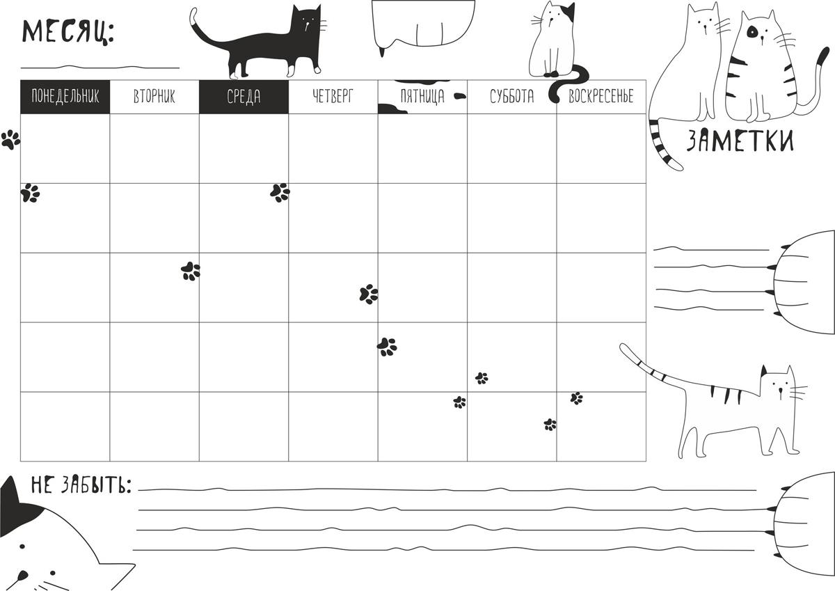 Планнер магнитный Все на местах  Коты , 42 х 30 см -  Доски