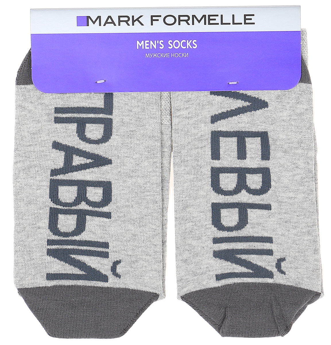 Носки мужские Mark Formelle, цвет: светло-серый меланж. 001K-250. Размер 42/43001K-250Удобные носки от Mark Formelle, изготовленные из высококачественного хлопкового материала с добавлением полиамида и эластана, очень мягкие и приятные на ощупь, позволяют коже дышать. Эластичная резинка плотно облегает ногу, не сдавливая ее, обеспечивая комфорт и удобство. На ступнях носки оформлены надписями левый, правый.