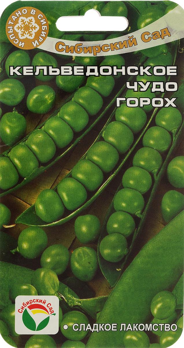 Семена Сибирский сад Горох. Кельведонское Чудо7930041235259Раннеспелый низкорослый (45-60 см) сорт универсального назначения. От полных всходов до начала сбора стручков 55-65 дней.Бобы прямые, длинные, ровные.Расположеныпо два на цветоносе, содержатпо 7-8 темно-зеленых горошин, сладких на вкус. Сорт устойчив к неблагоприятным условиям выращивания, отличаетсядружной высокойурожайностью (до 40 кгзерна молочной спелости со 100 кв.м). Рекомендуется для потребления в свежем виде, замораживания и консервирования.Посев проводят весной с конца апреля по конец мая на глубину 2-3 см, желательно в некислую, хорошо прогреваемую влагоемкую почву. Схема посева 15 x 20-30 см, нормы высева 100 семян на 1 кв.м. Для лучшего роста растений желательно создать опору. Уход заключается в рыхлении почвы, поливе и подкормке минеральными удобрениями. Урожай собирают по мере созревания.Уважаемые клиенты! Обращаем ваше внимание на то, что упаковка может иметь несколько видов дизайна. Поставка осуществляется в зависимости от наличия на складе.
