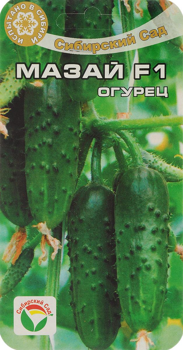 Семена Сибирский сад Огурец. Мазай7930041234023Уважаемые клиенты! Обращаем ваше внимание на то, что упаковка может иметь несколько видов дизайна. Поставка осуществляется в зависимости от наличия на складе.